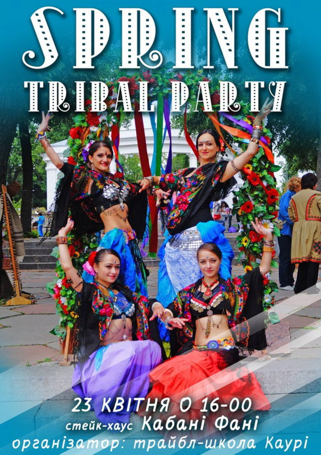 "Spring Tribal party в ""Кабані Фані"""