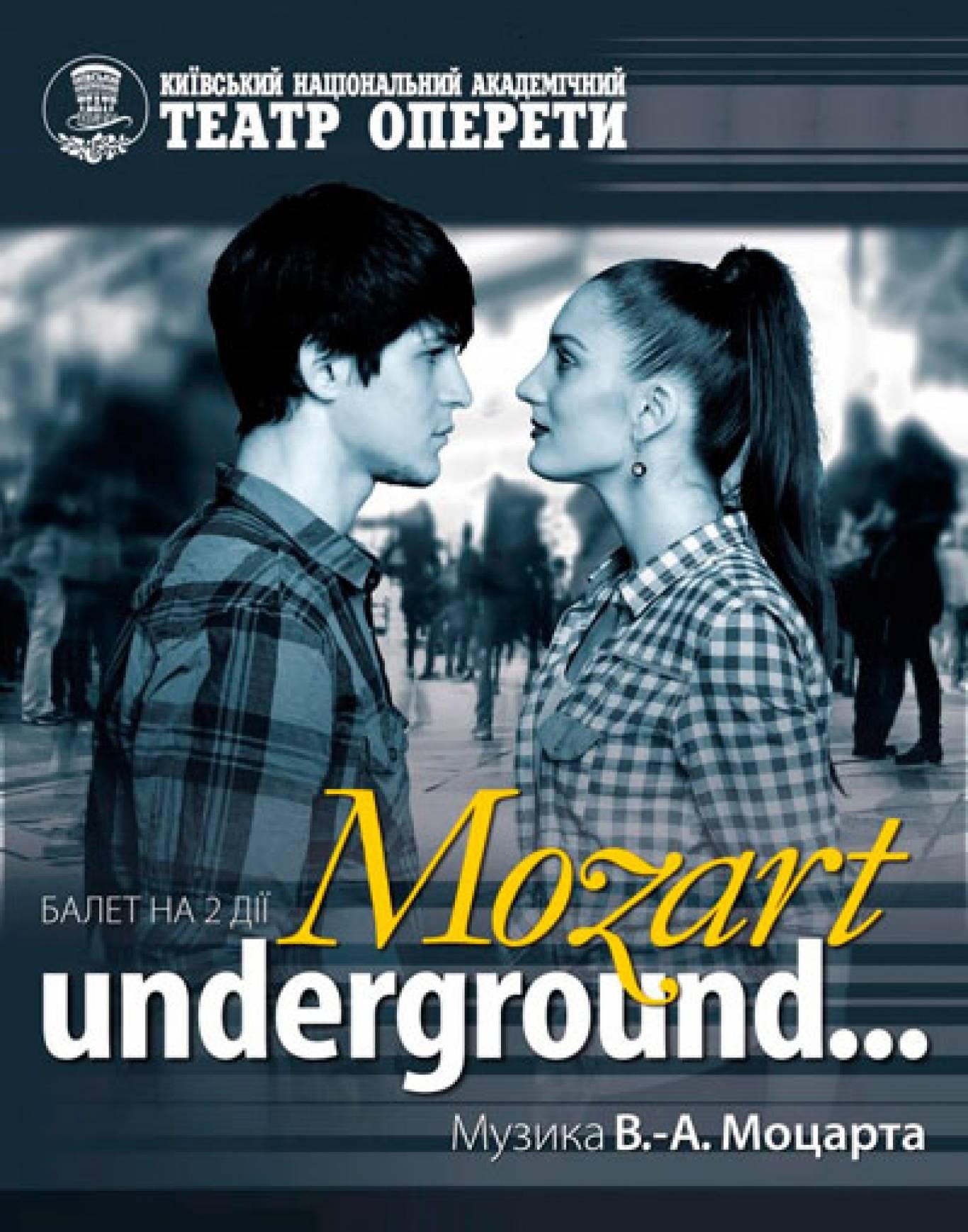 """Музично-танцювальна вистава """"Моцарт underground"""""""