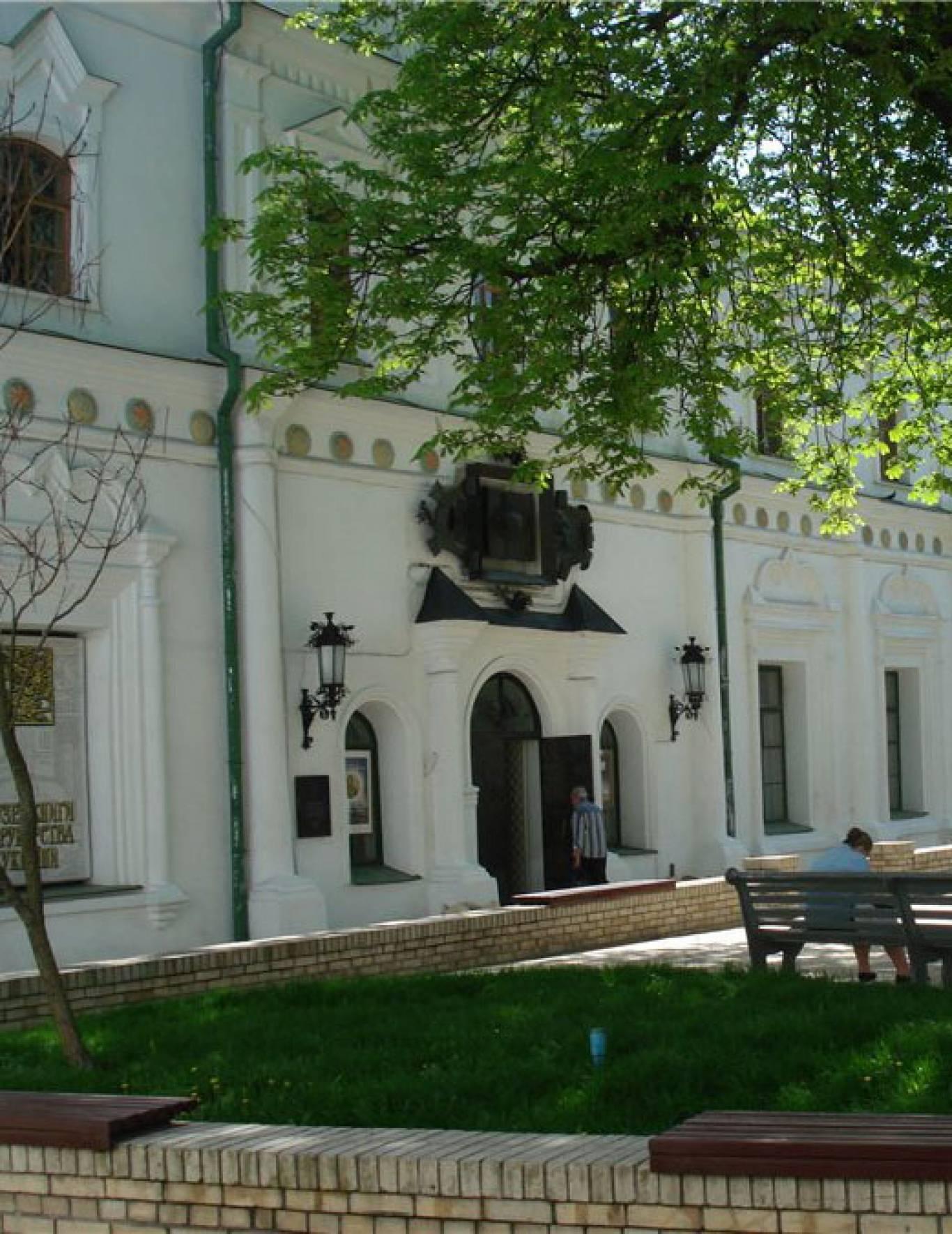 Етно-зустріч:  презентація життя - історія та традиції села Ходосівка Києво-Святошинського району
