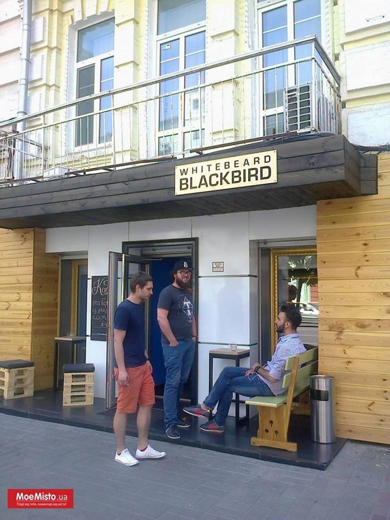 Кав'ярня WHITEBEARD & BLACKBIRD