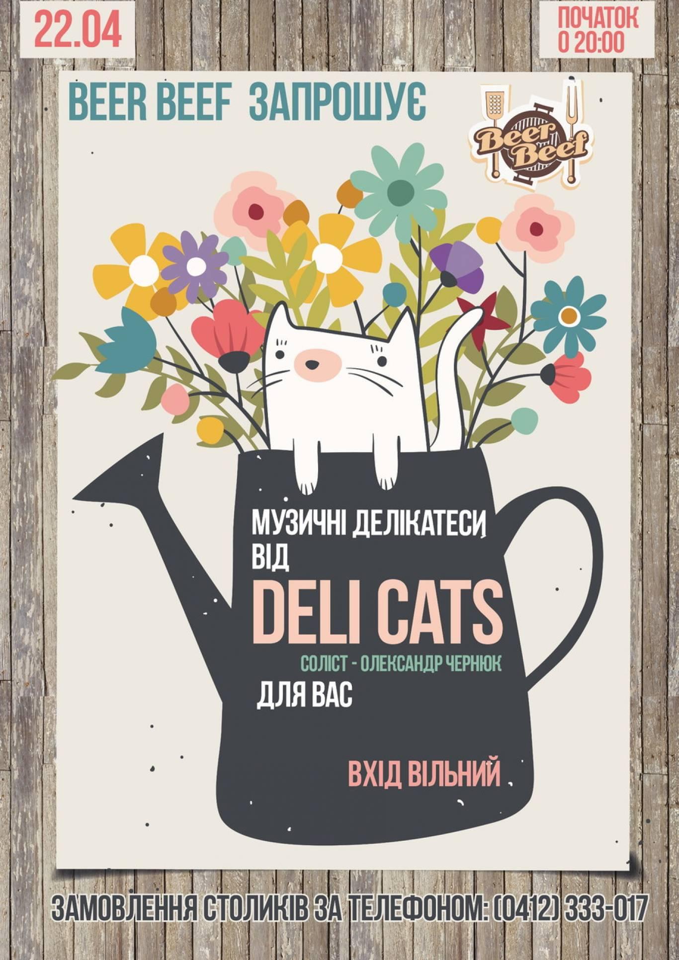 Музичні делікатеси від DELI CATS в Beer Beef
