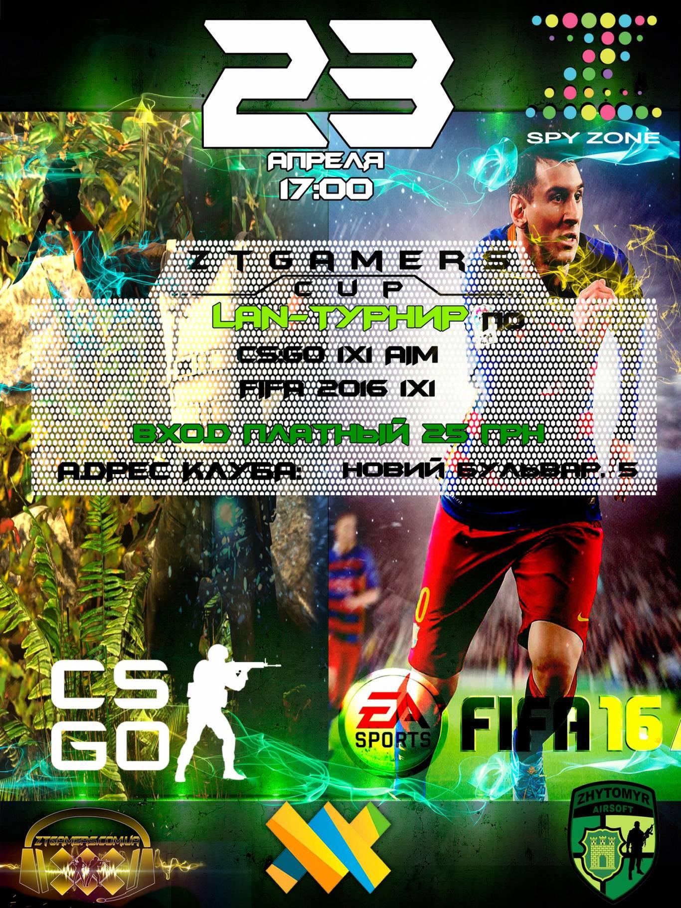 Турнір по CS: GO 1x1 і FIFA16 1x1