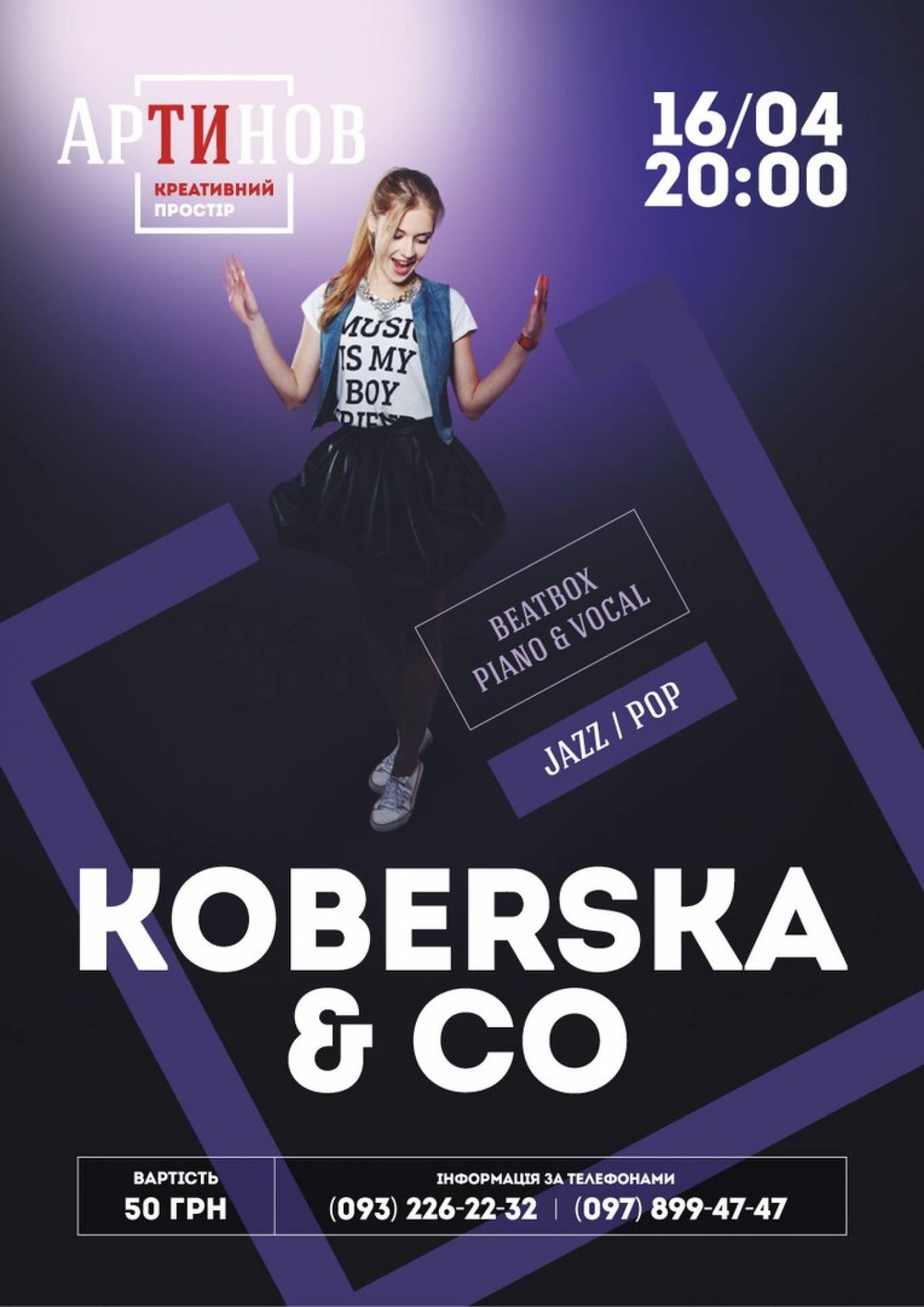 Музичний вечір у Артинові з Анастасією Коберською