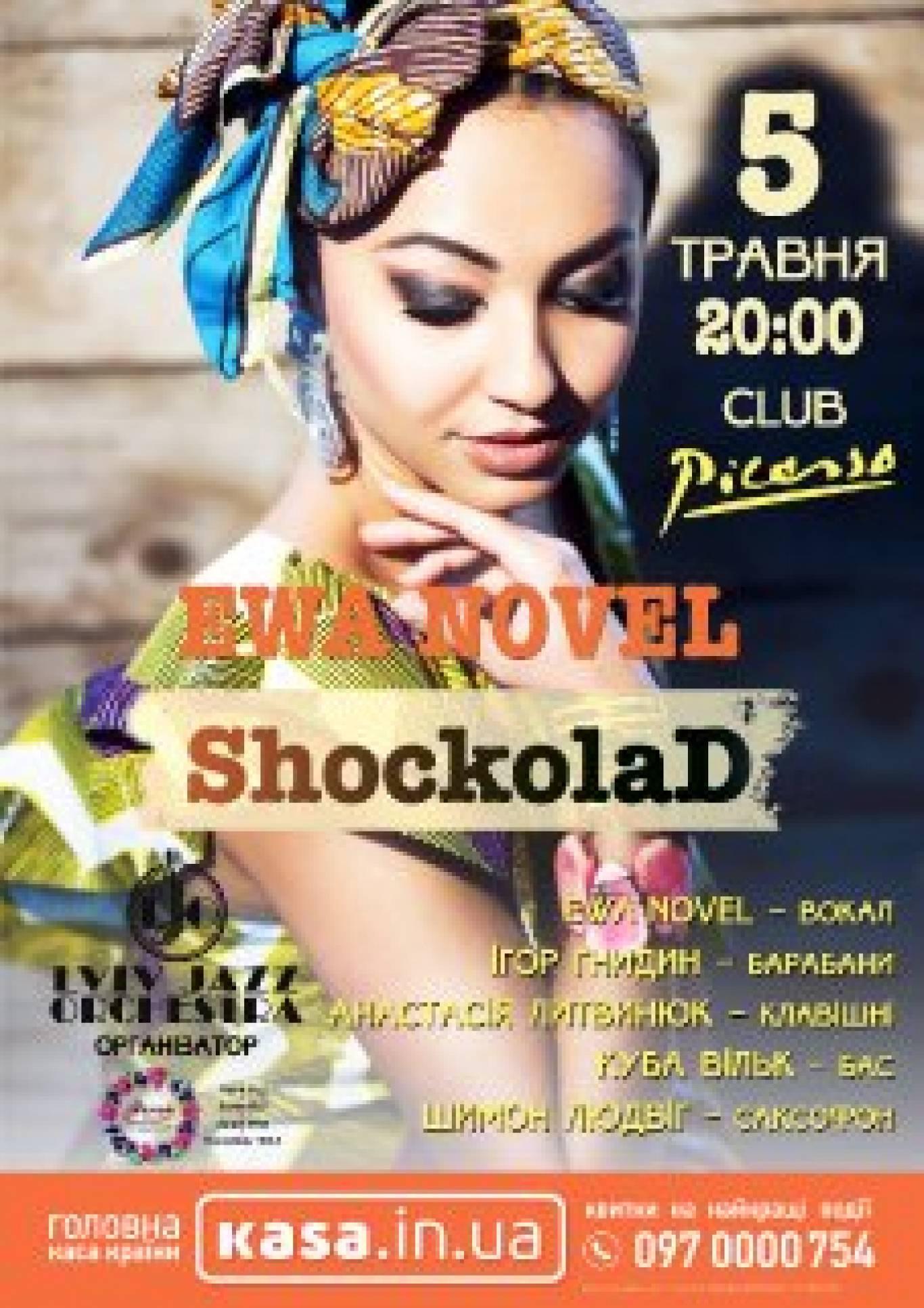 Концерт Ewa Novel & ShockolaD