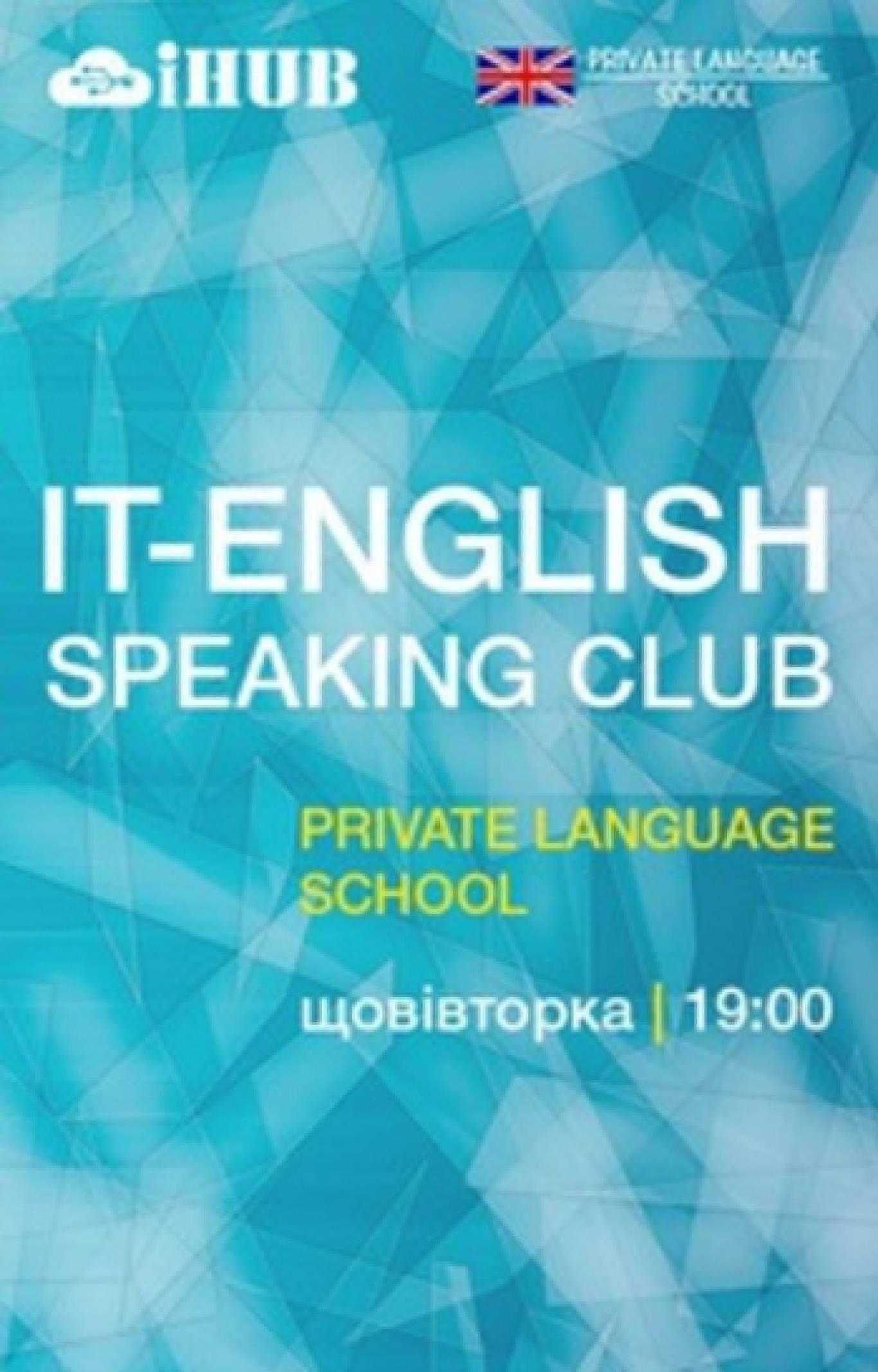 IT English Speaking Club #8
