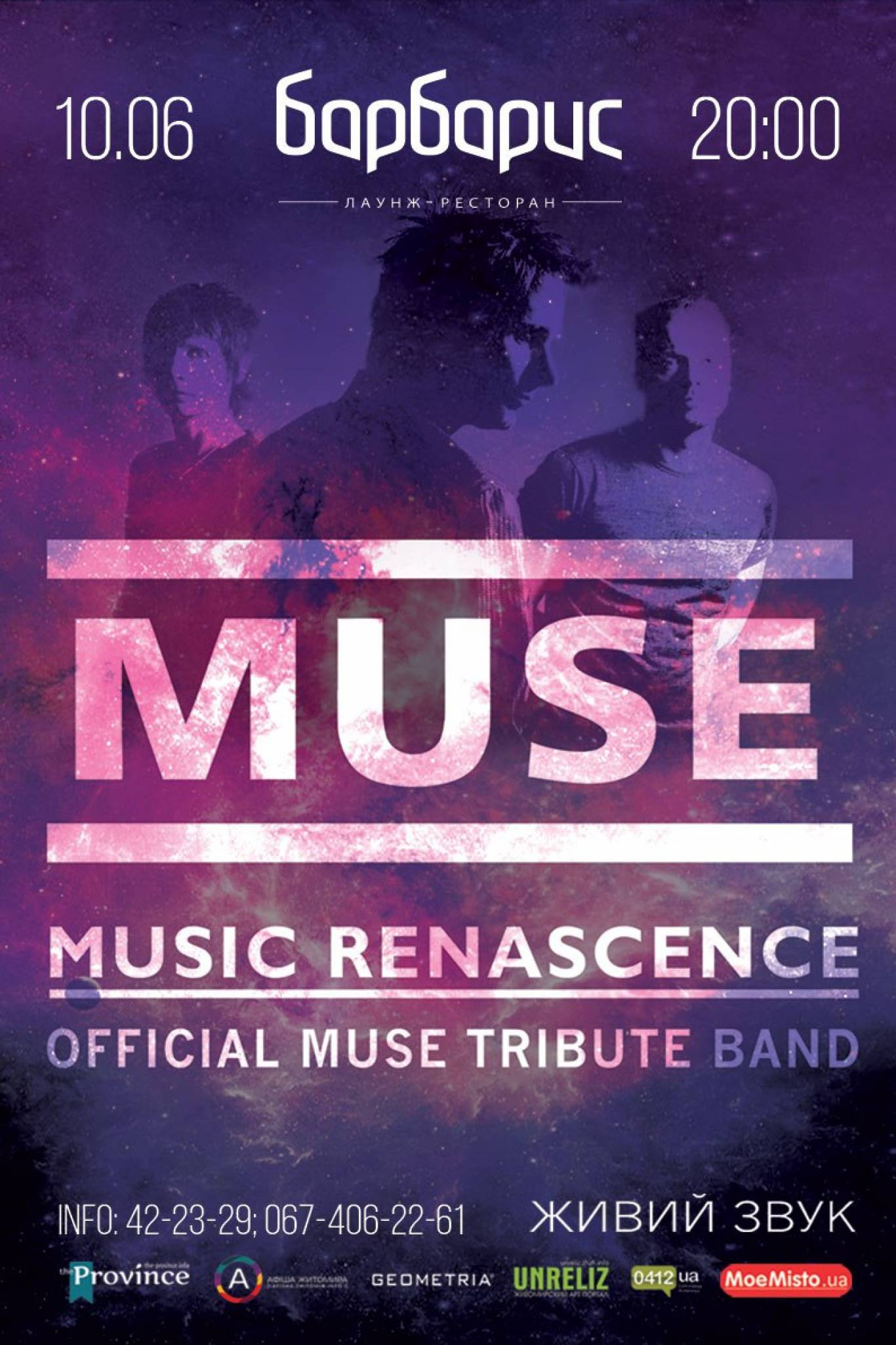 MUSE cover show - MUSIC RENASCENCE