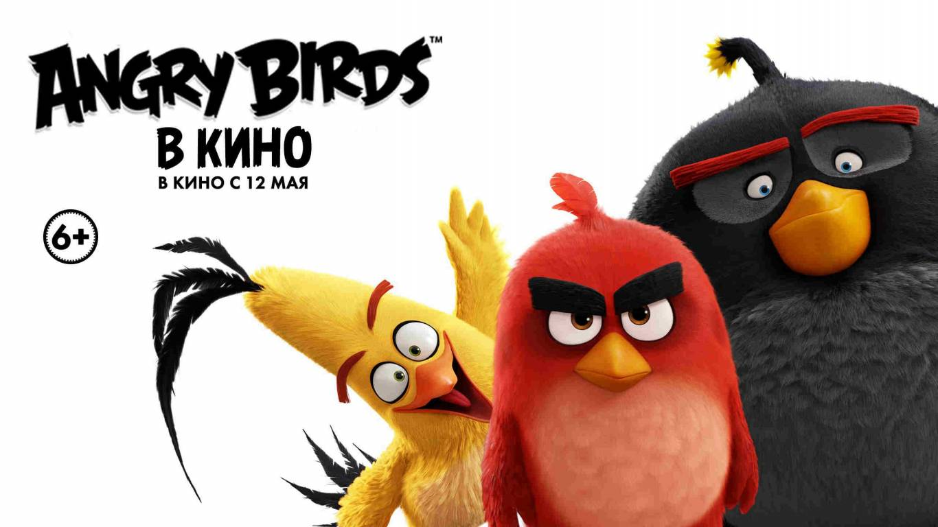 "Прем'єра мульту ""Angry Birds у кіно"""