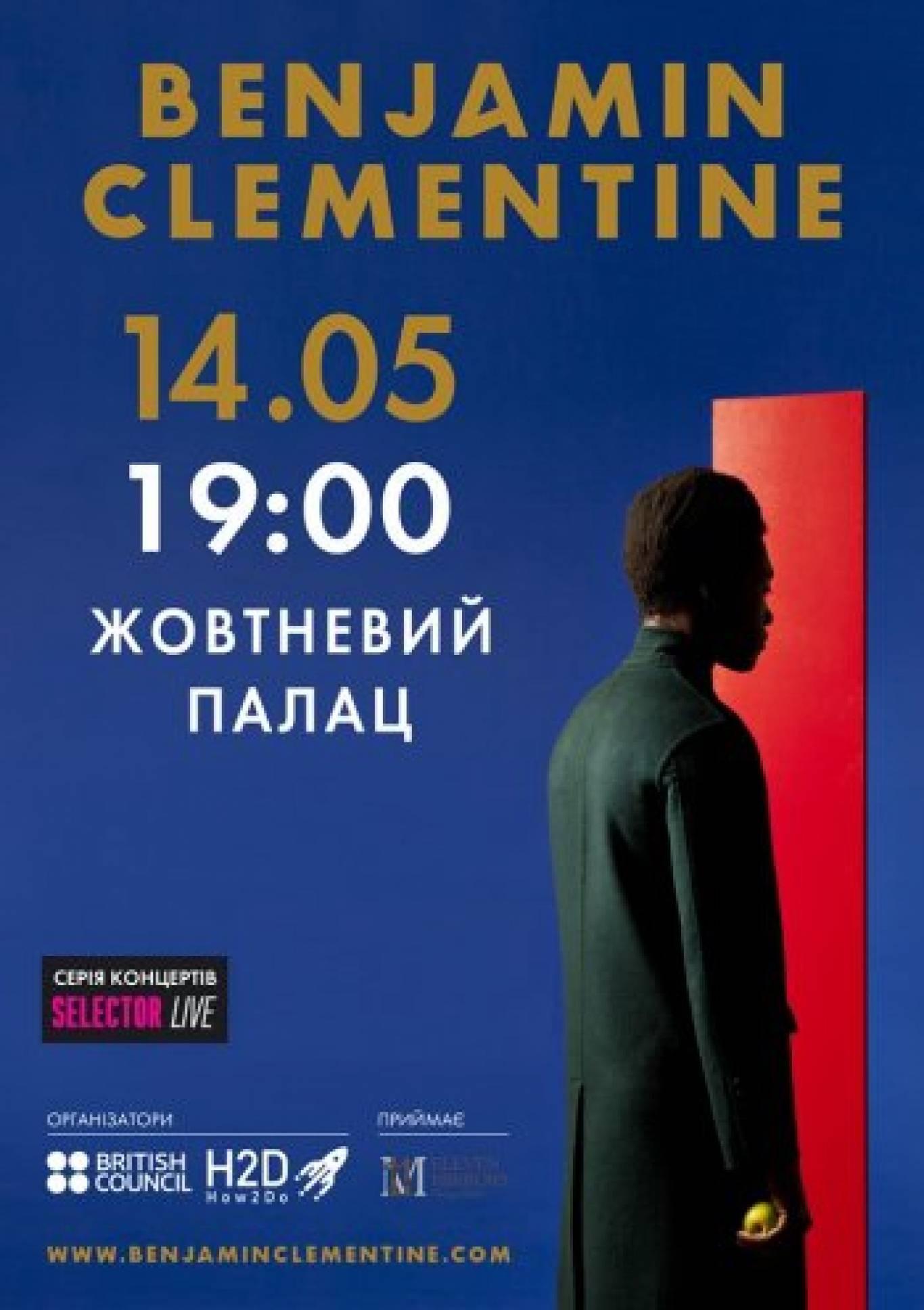 Концерт Benjamin Clementine у Жовтневому палаці