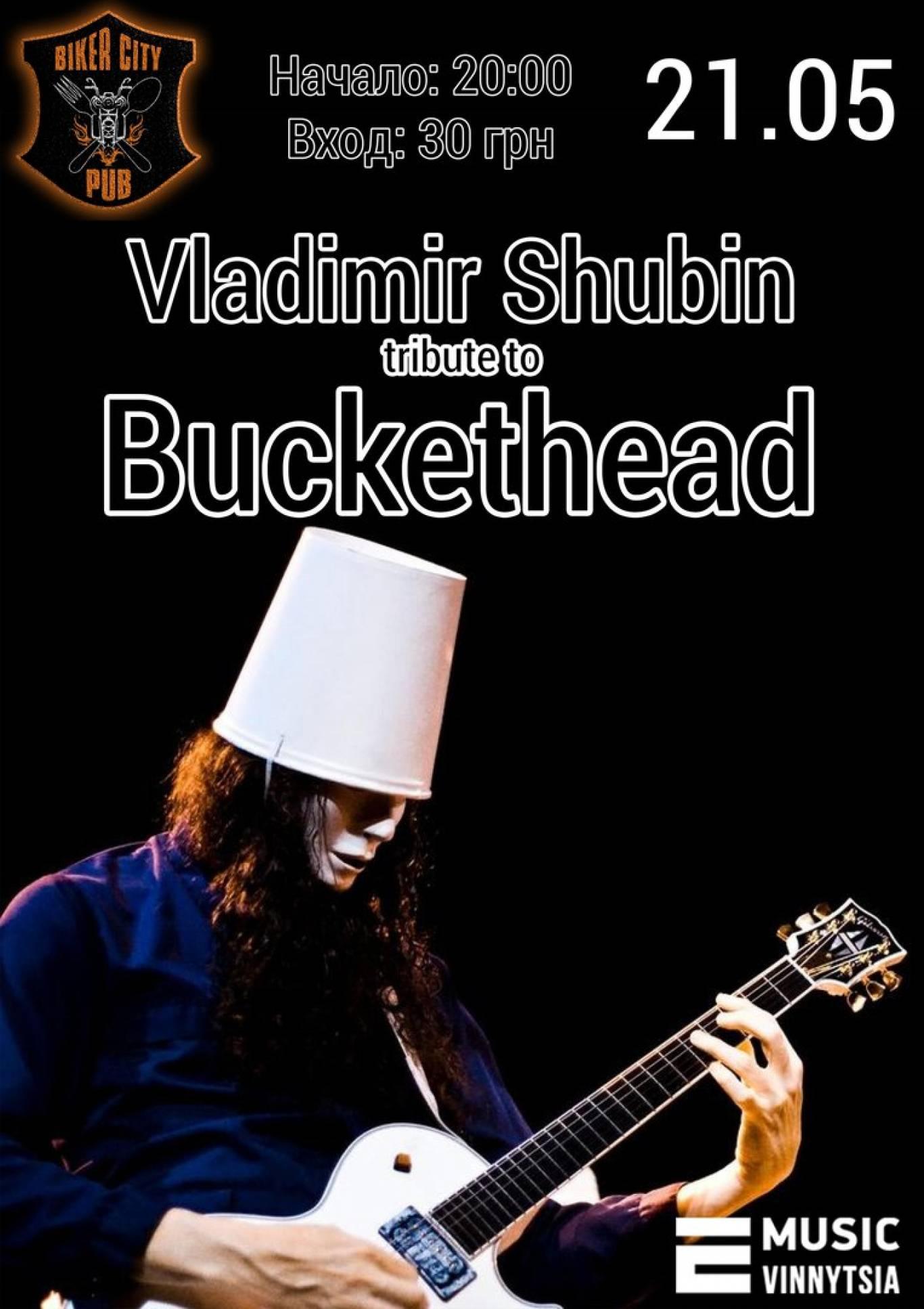 Buckethead evening в Biker City