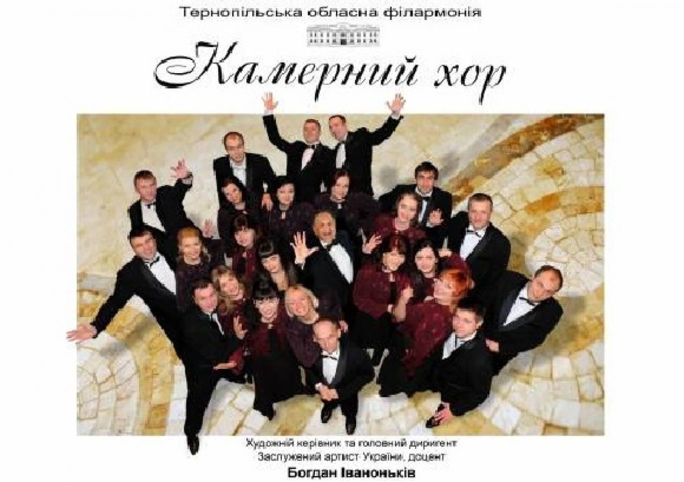 Мистецький вечір Оксани Скрипчук