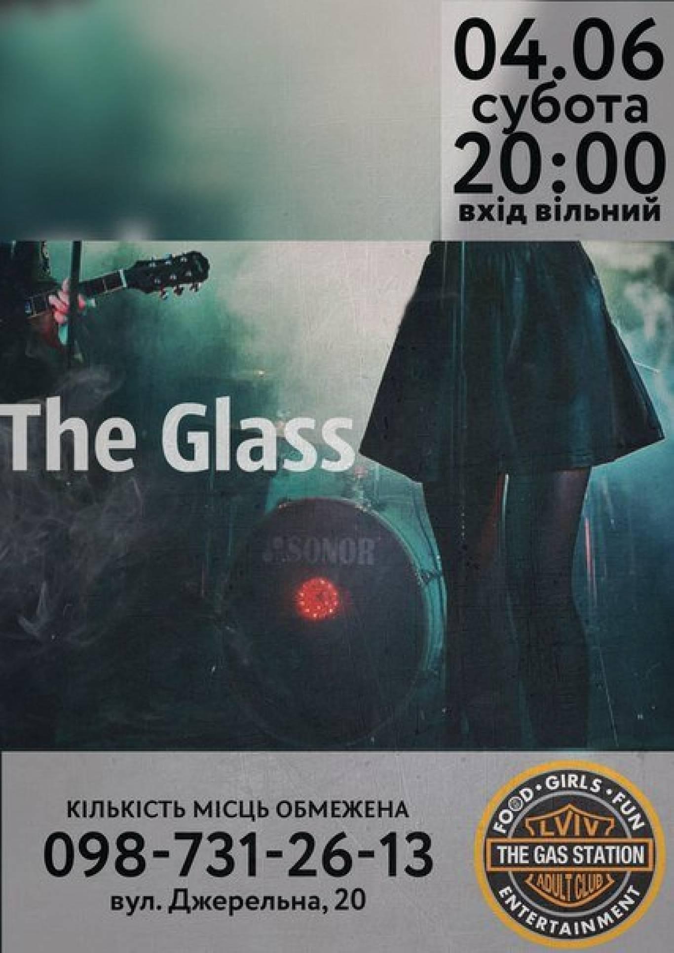 Концерт гурту The Glass