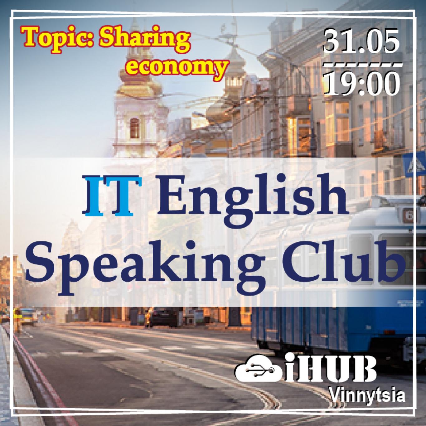It English Speaking Club #12