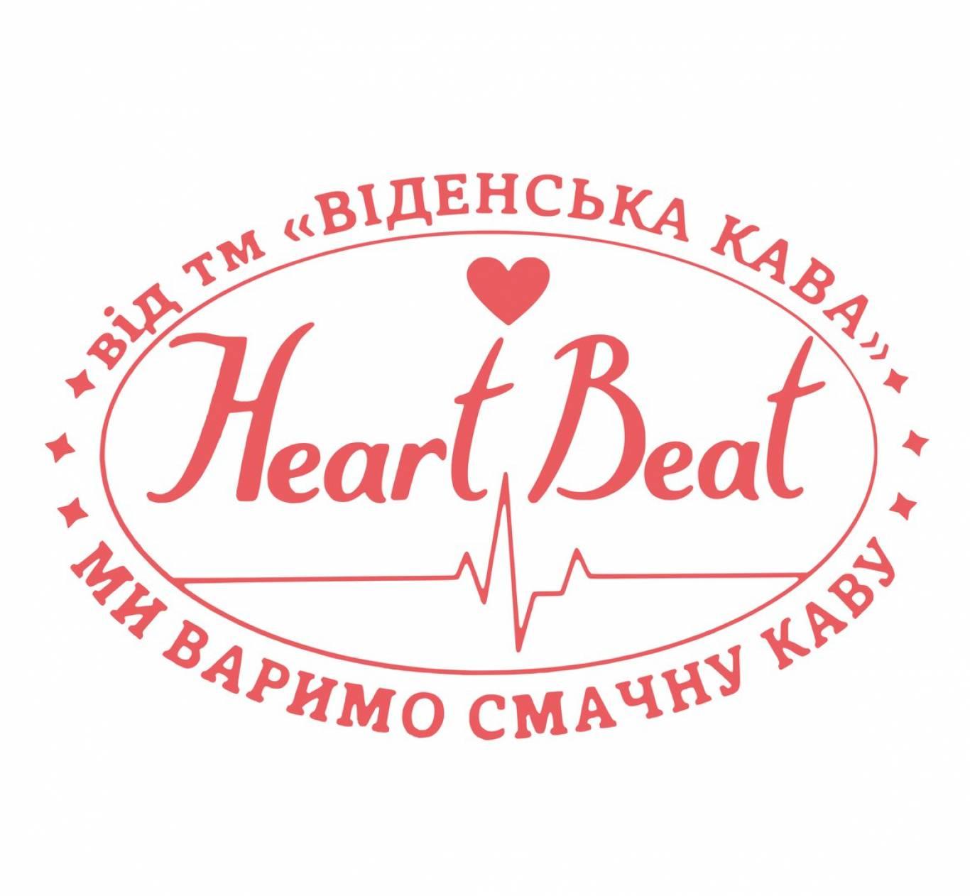 """Літнє меню у кав'ярні """"Heart Beat"""""""