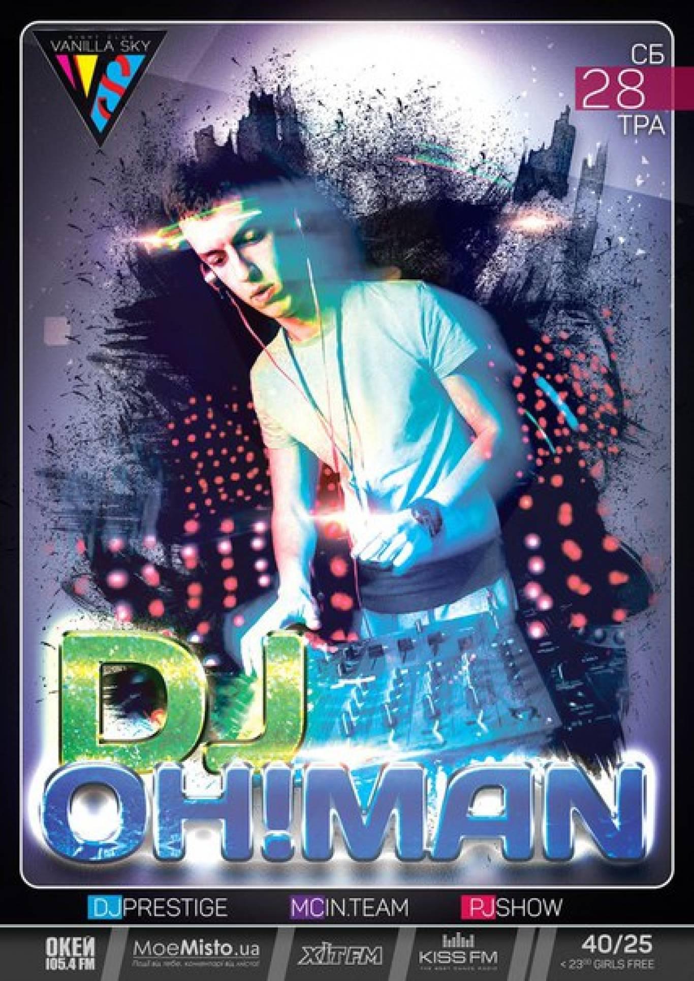 """Вечірка """"DJ OH!MAN"""" НК Vanilla Sky"""