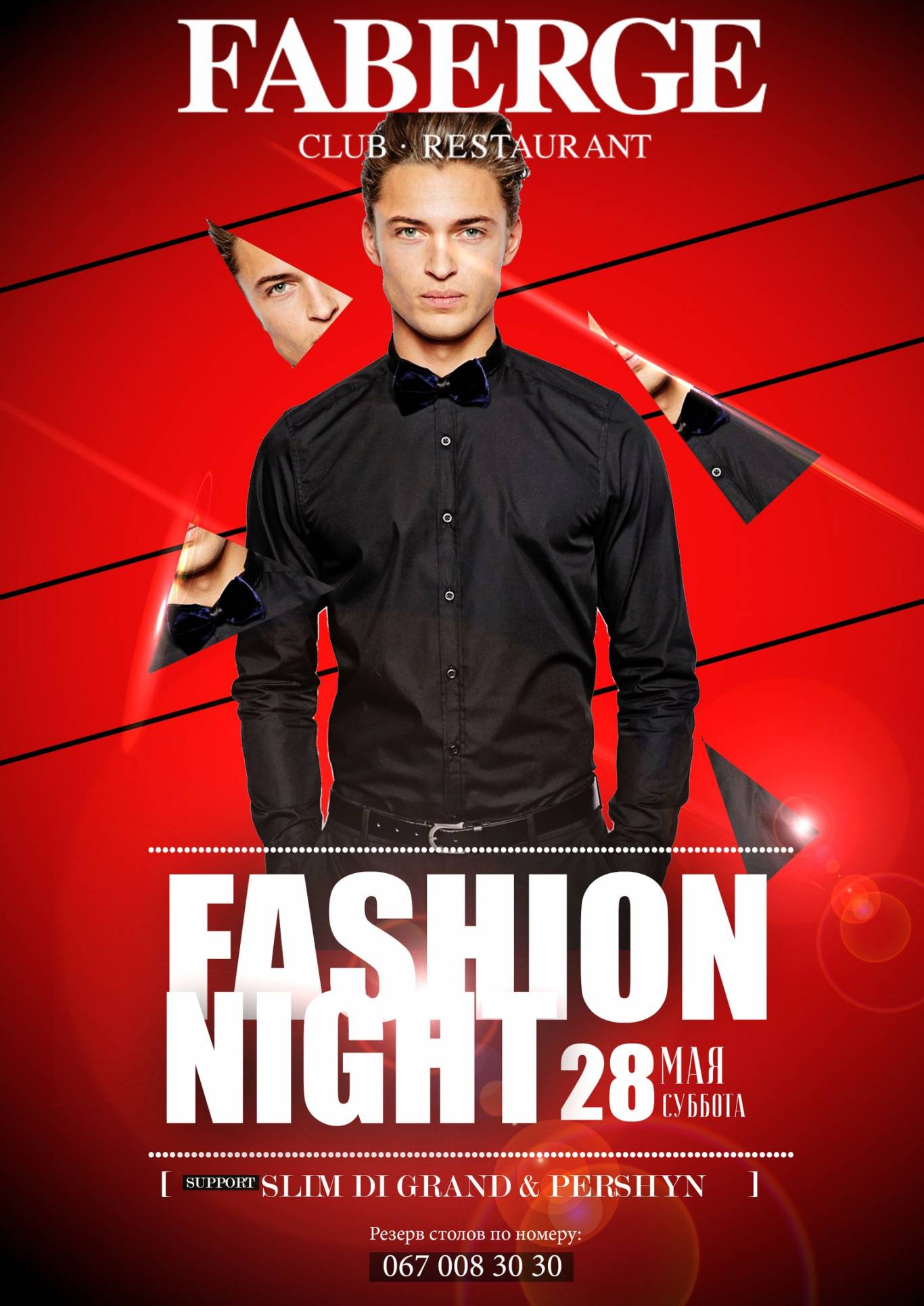 "Вечірка ""Fashion night"" FABERGE  Club & Restaurant"