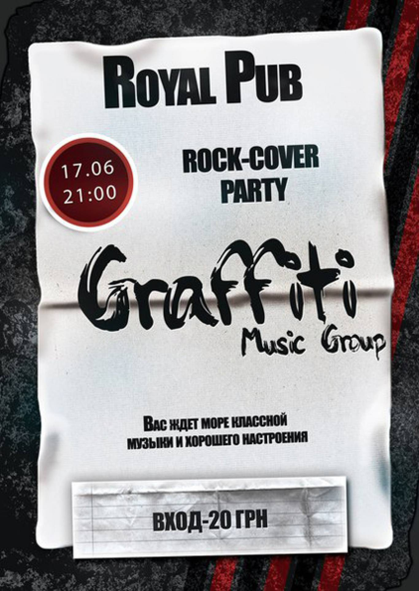 "Graffiti Music Group. ""Rock-Cover Party"""