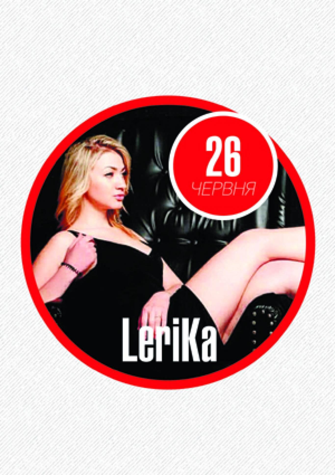 Концерт співачки Lerika