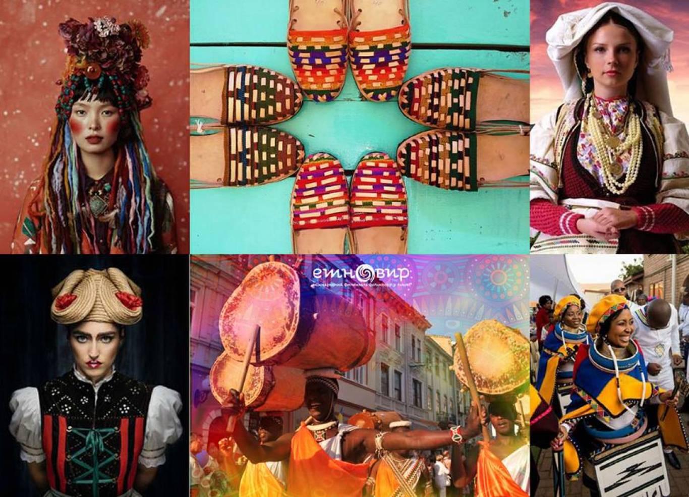 """Міжнародний фестиваль фольклору """"Етновир"""""""