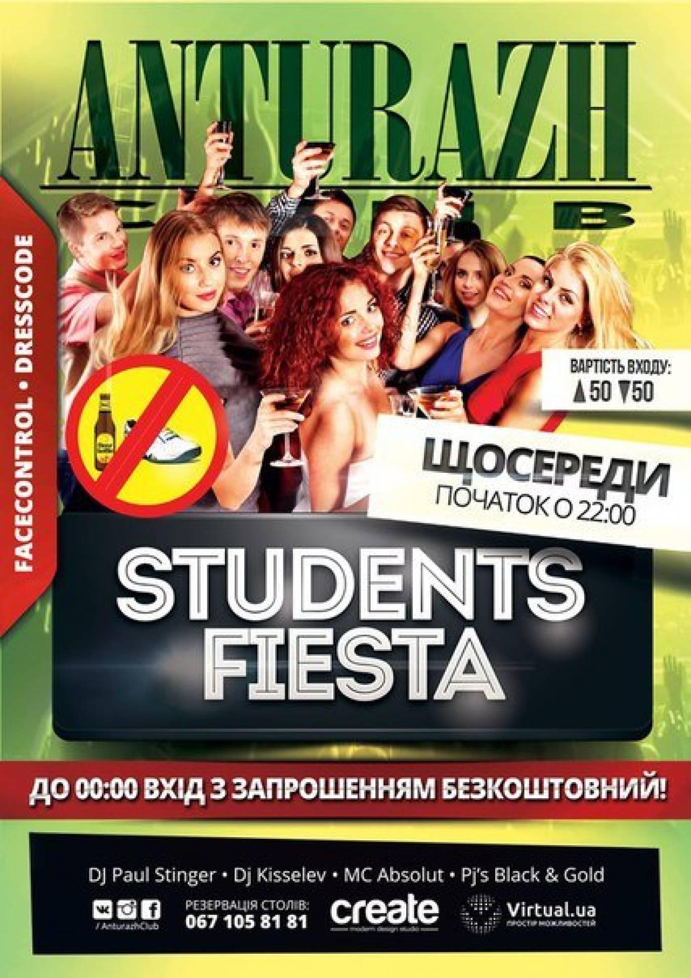 Вечірка Students Fiesta