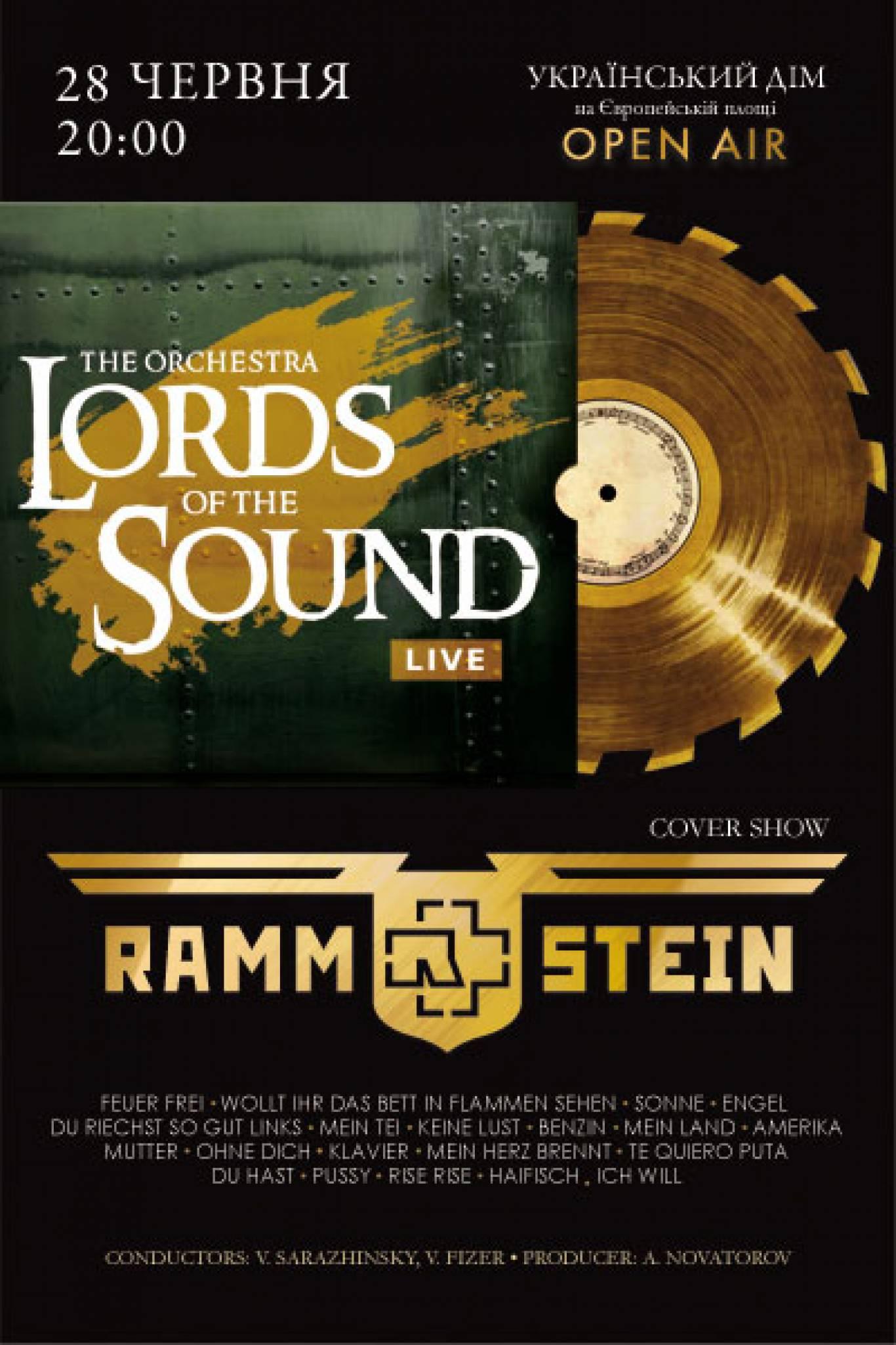 Український Дім: Концерт Lords Оf The Sound Rammstein cover