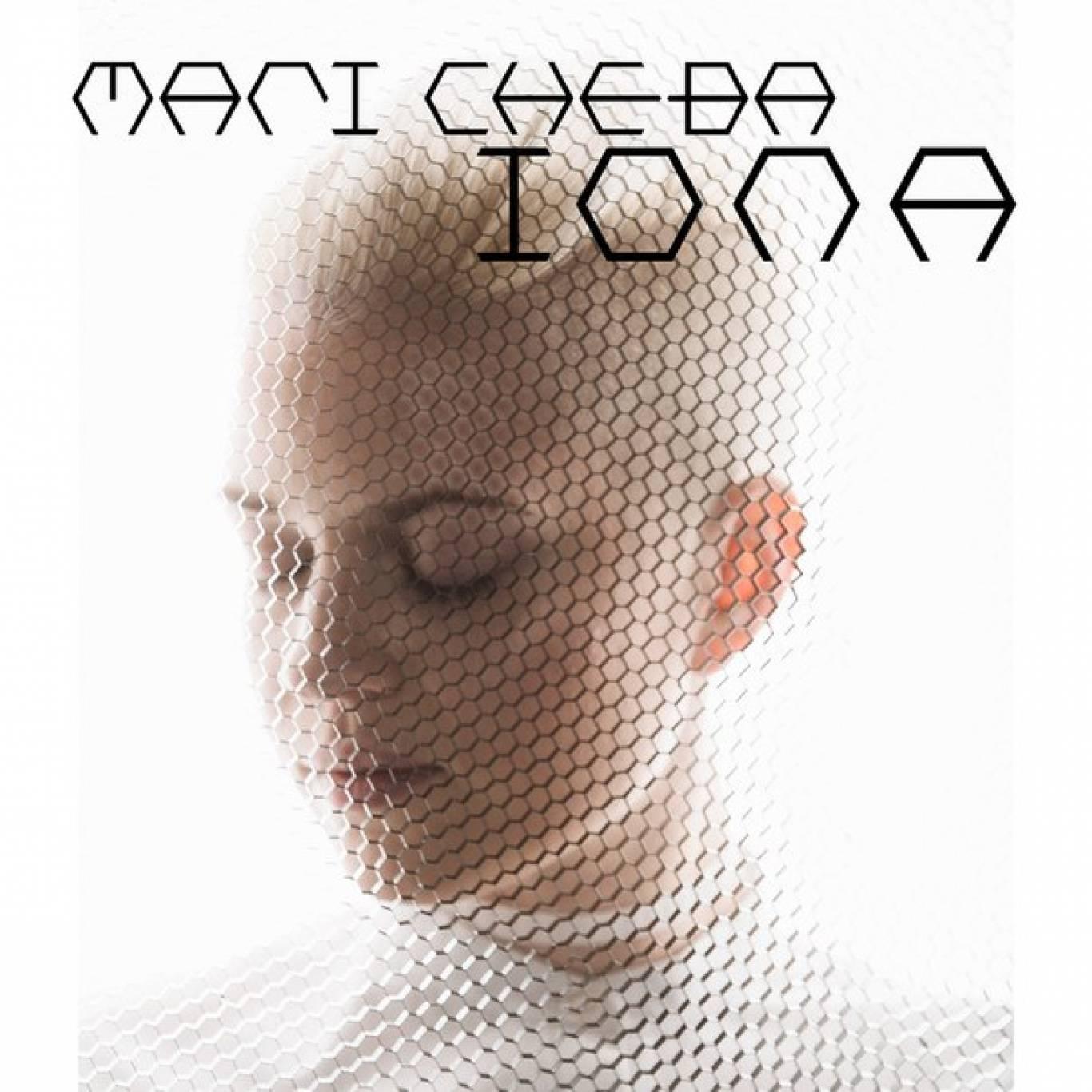 Гурт Mari Cheba презентує альбом IONA