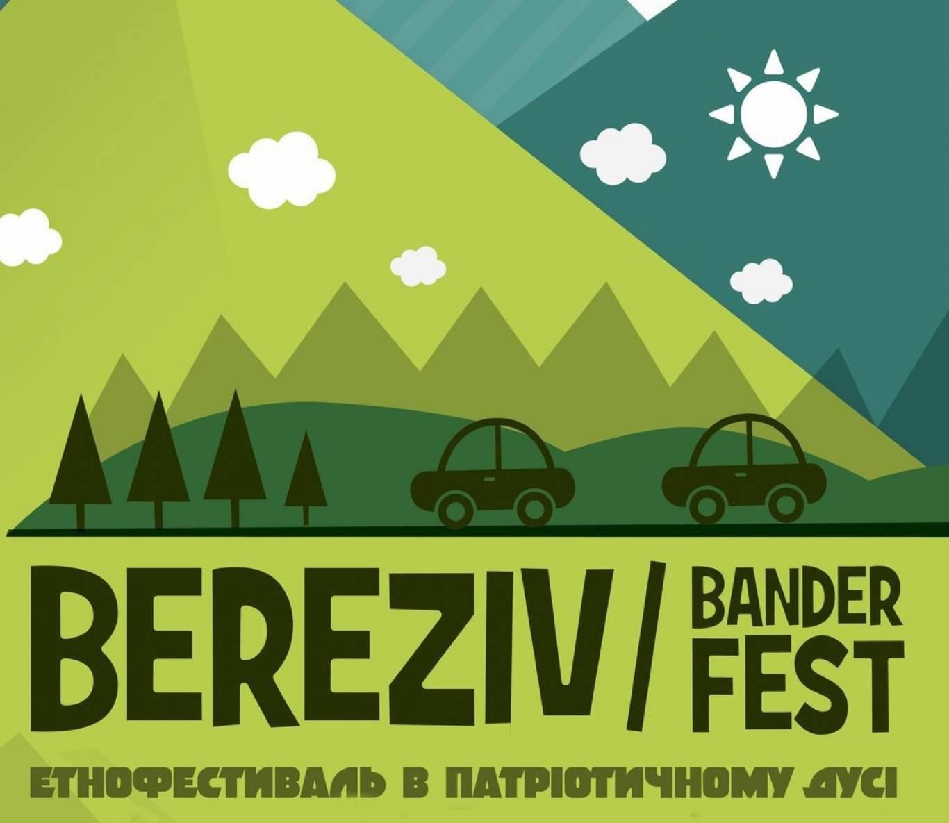 Bereziv Bander Fest 15-17 липня