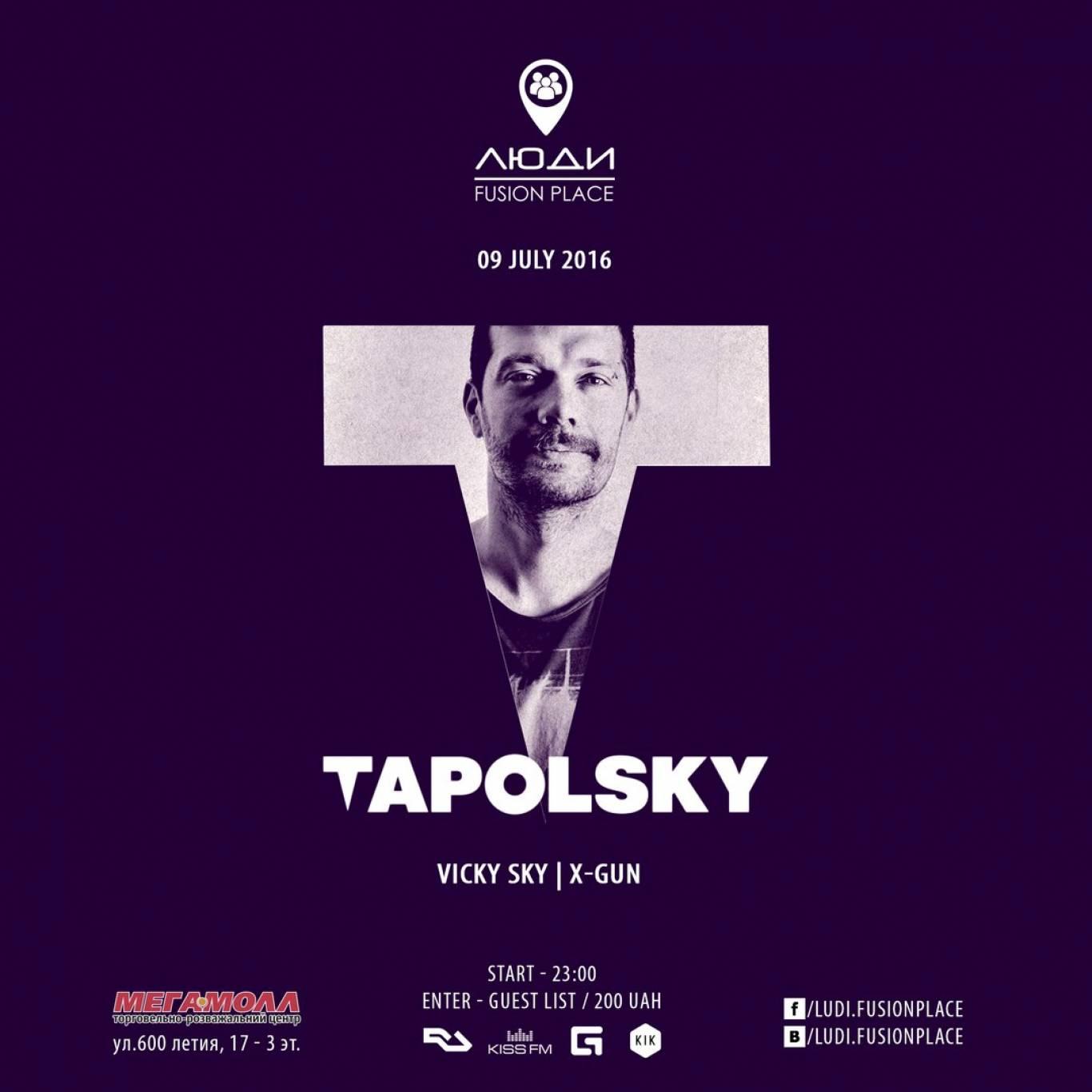 Вечірка з DJ Tapolsky