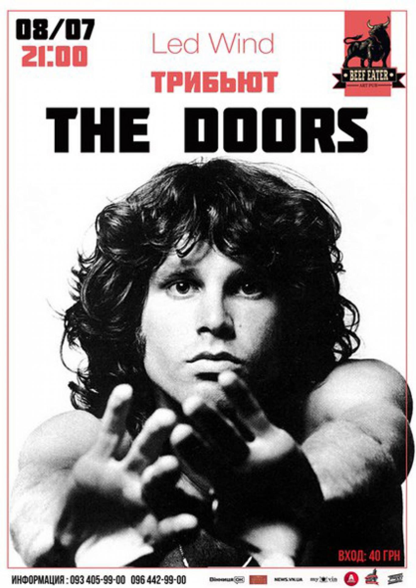 Гурт LedWind з трибютом The Doors
