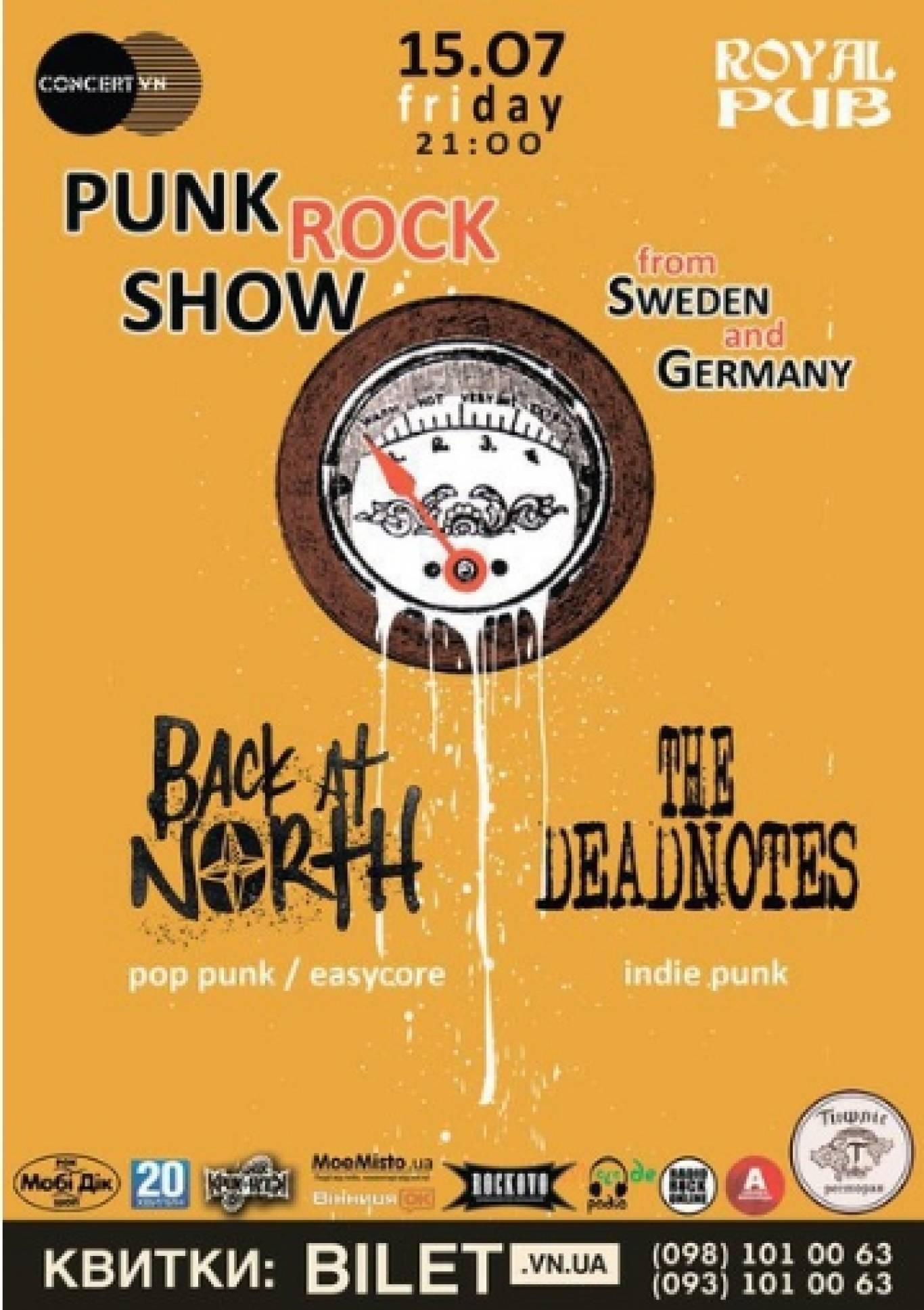 Punk Rock Show у Royal Pub. Розіграш квитків