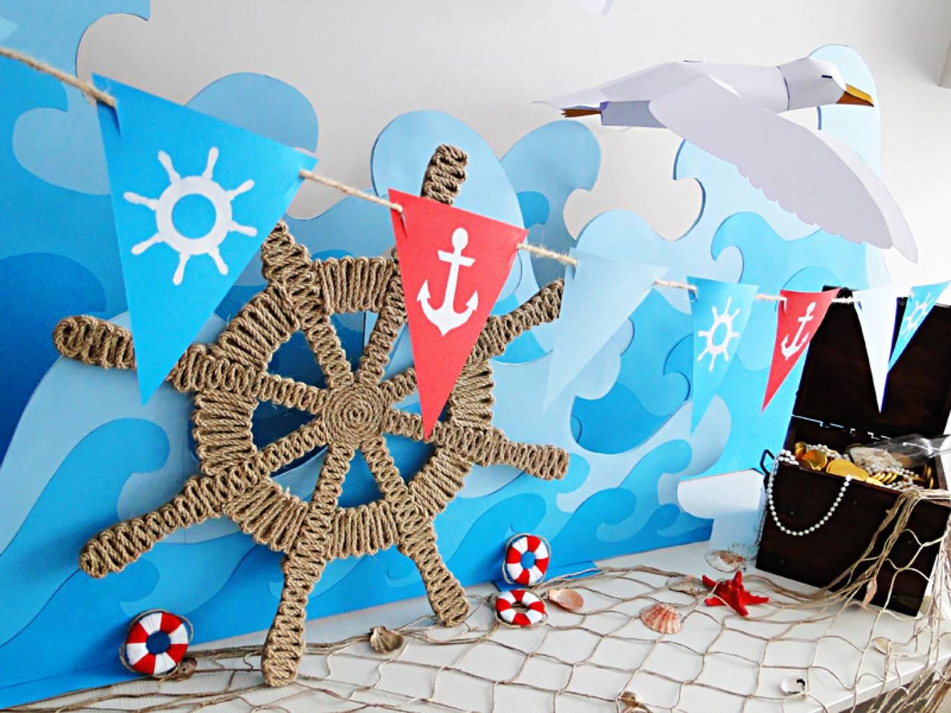 Морський день Sky Park клуб СВ