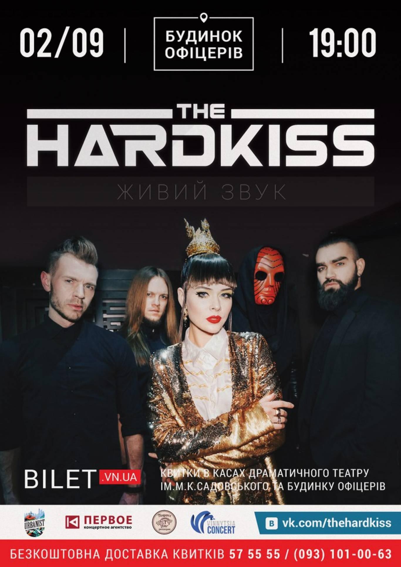 The HARDKISS 2 вересня у Вінниці