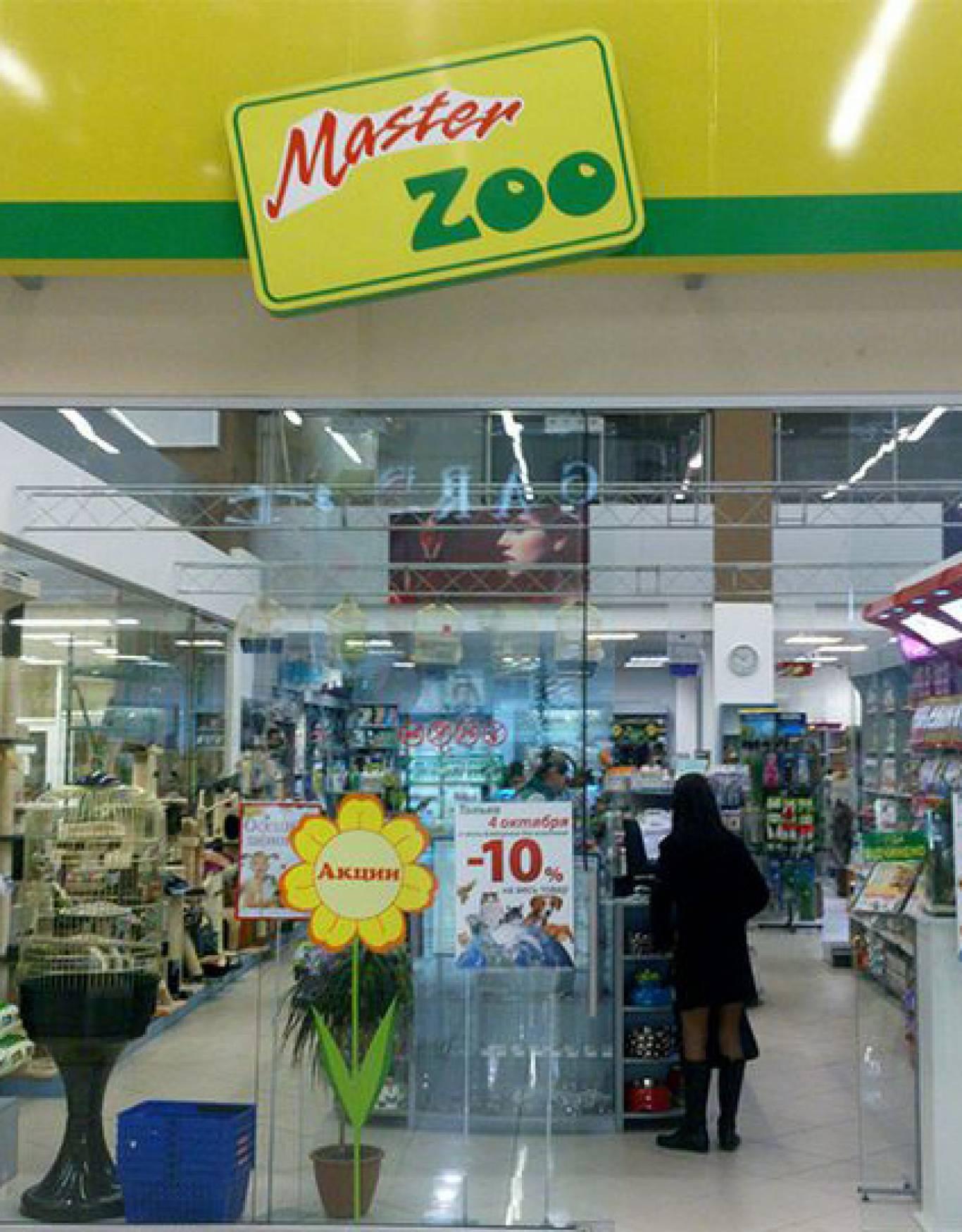 """В мережі зоомаркетів """"MasterZoo"""" діє липнева знижка"""