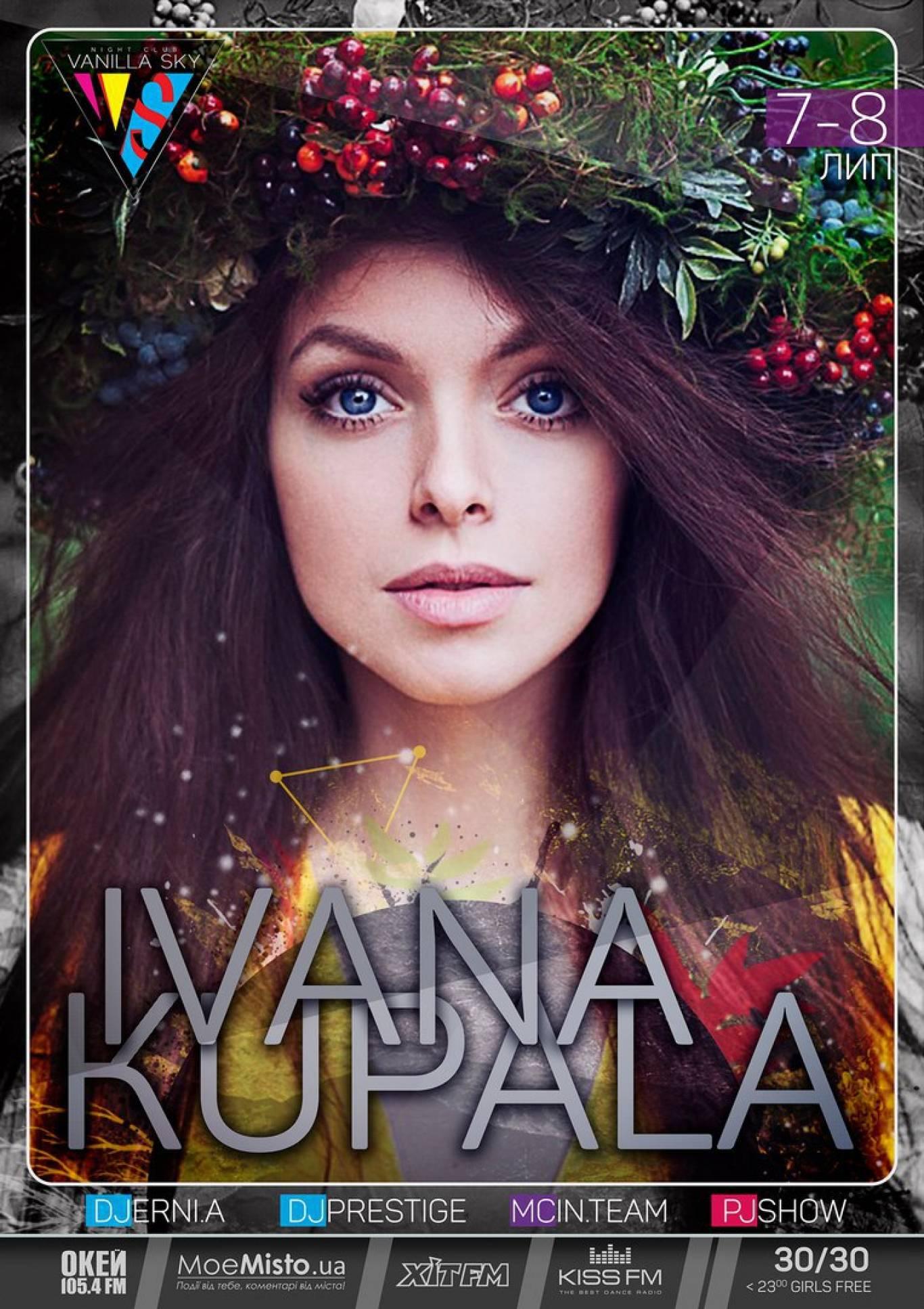 Вечірка Ivana Kupala нк Vanilla Sky