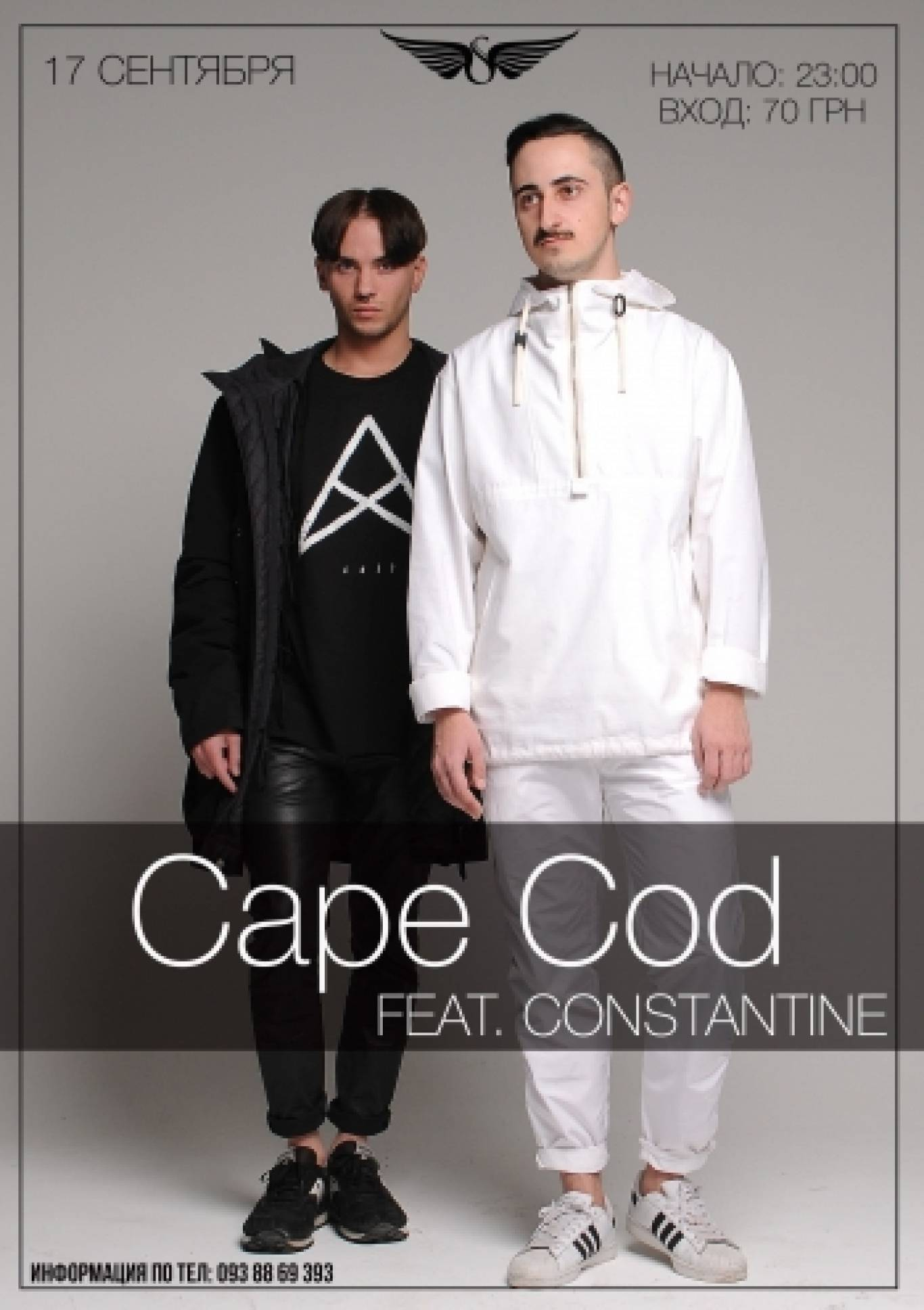 Cape Cod feat. Constantine