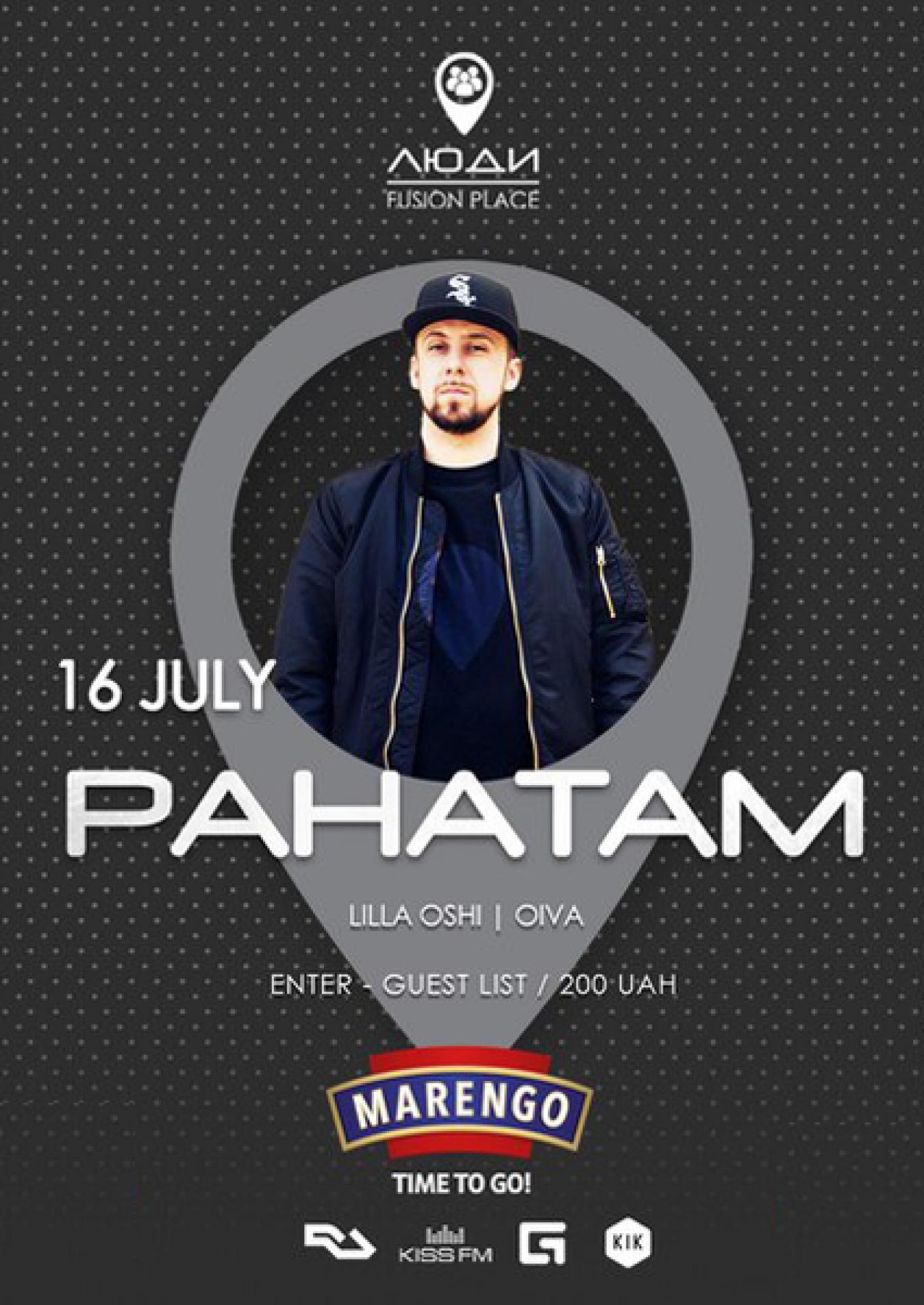 Вечірка з DJ PAHATAM