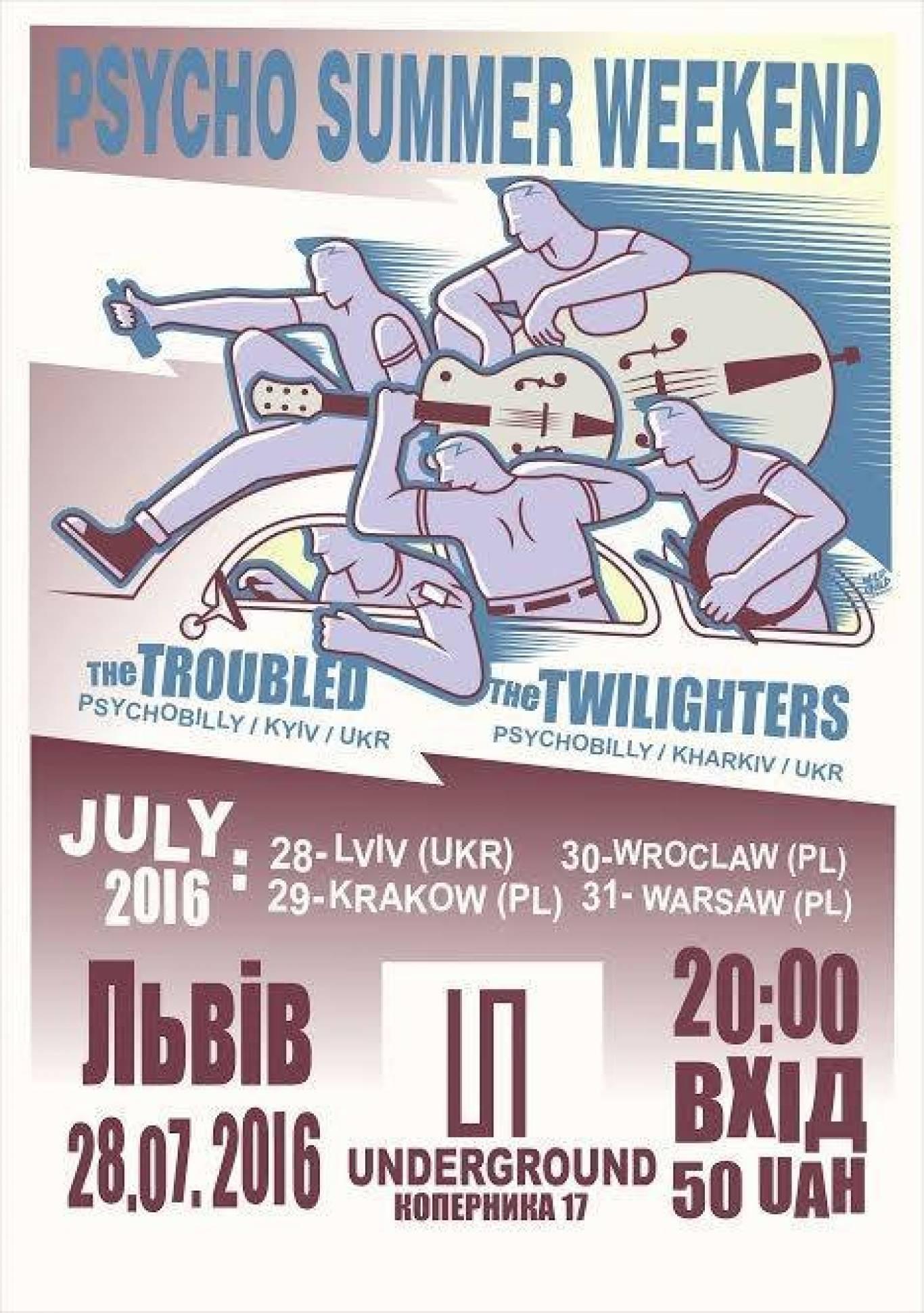Концерт гуртів The Troubled і The Twilighters