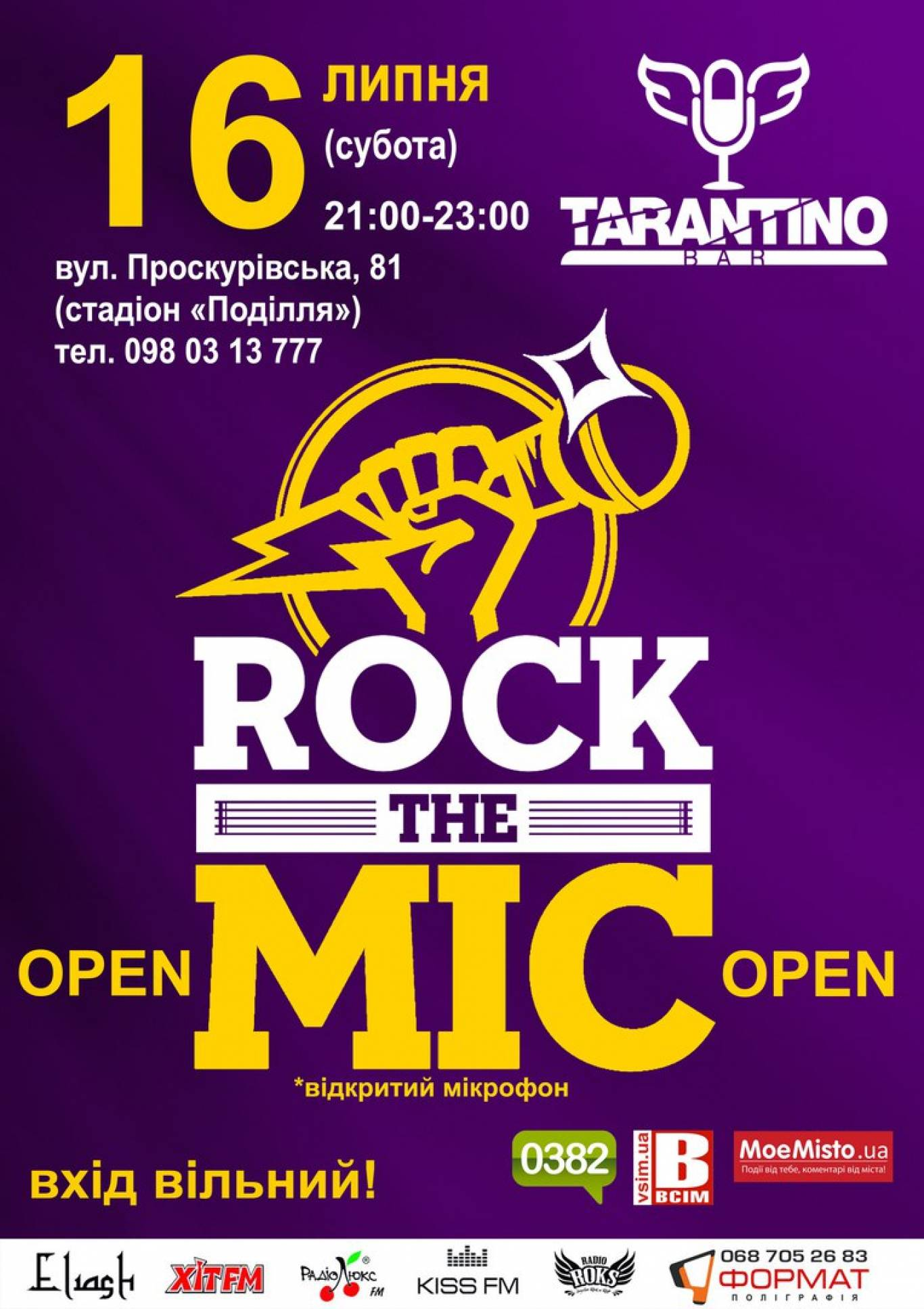 Вечірка Open Rock mic Tarantino Bar