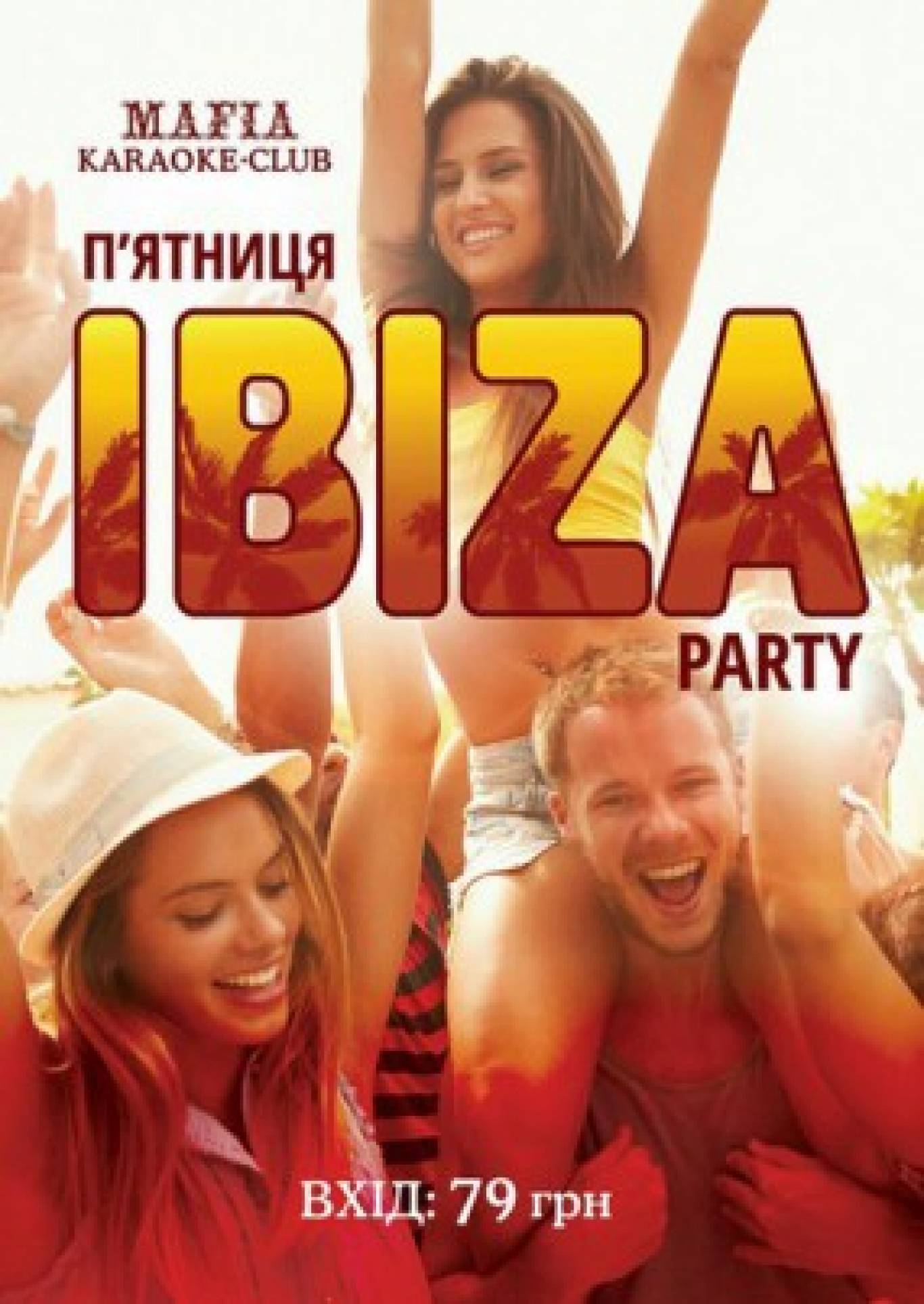 Ibiza Party у караоке-клубі Mafia