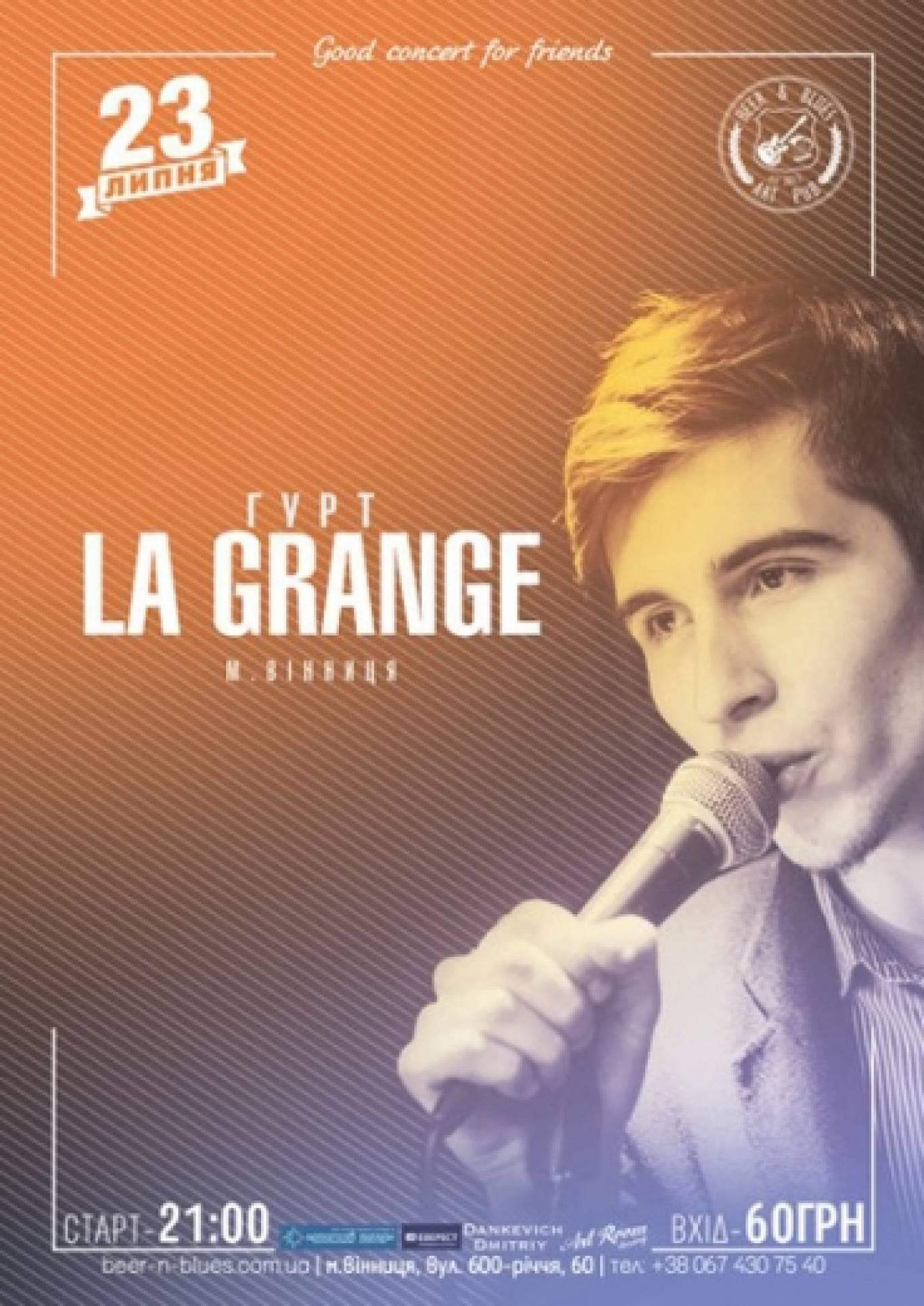 Концерт гурту «La Grange»