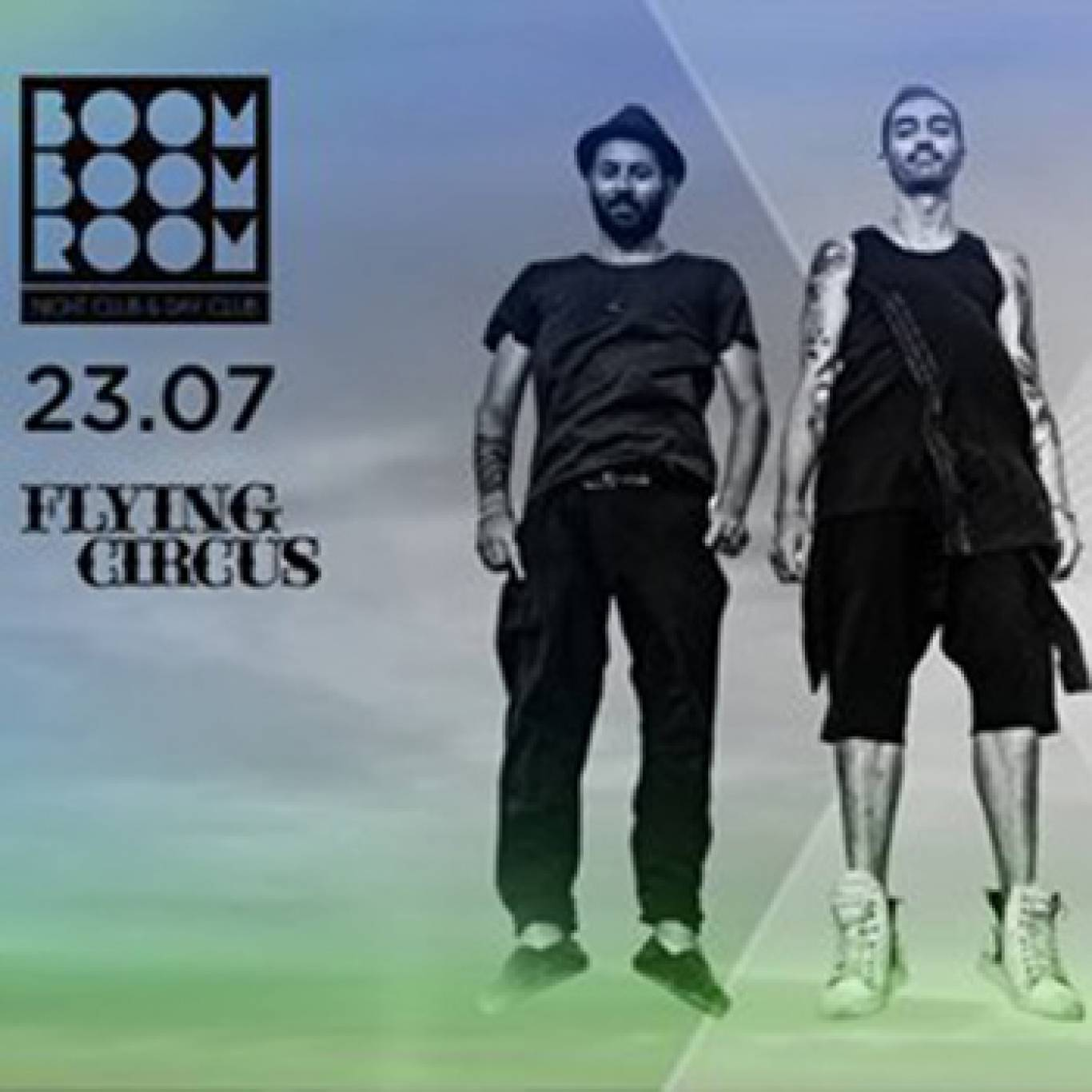 "Вечірка ""Audiofly: Supernature, Get Physical, Barcelona"" в ""Boom Boom Room"""