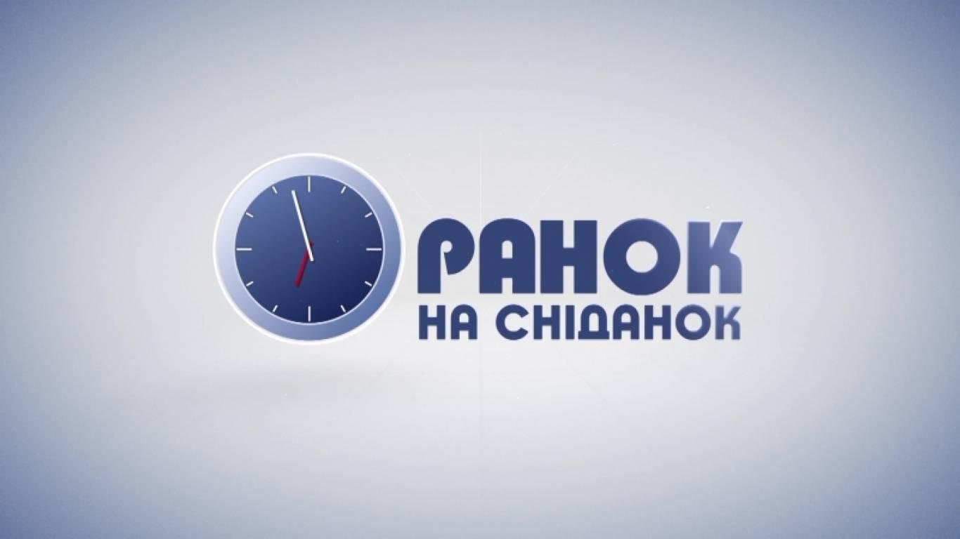 Кастинг з TV7+