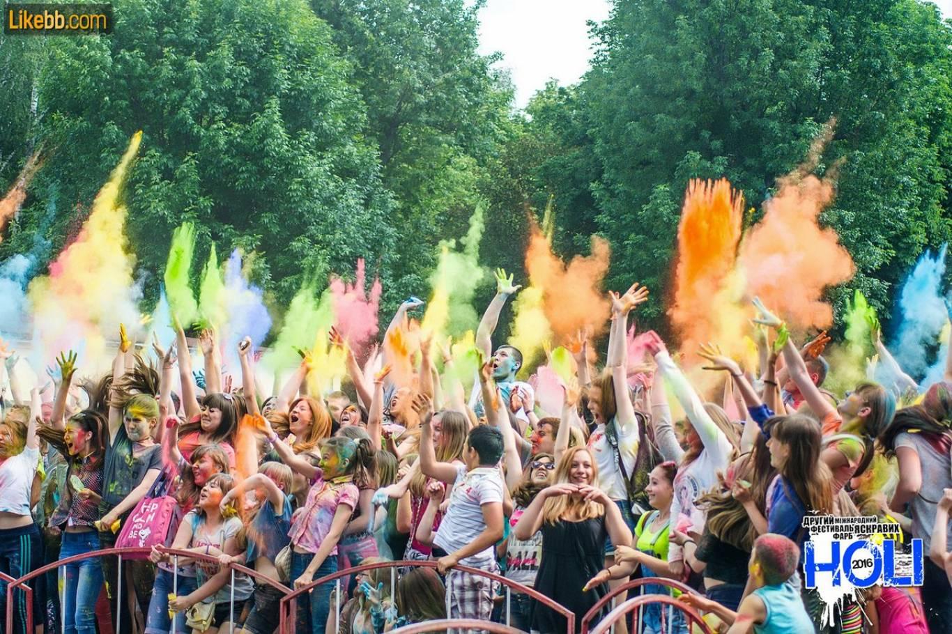 Фестиваль яскравих фарб «Holi»