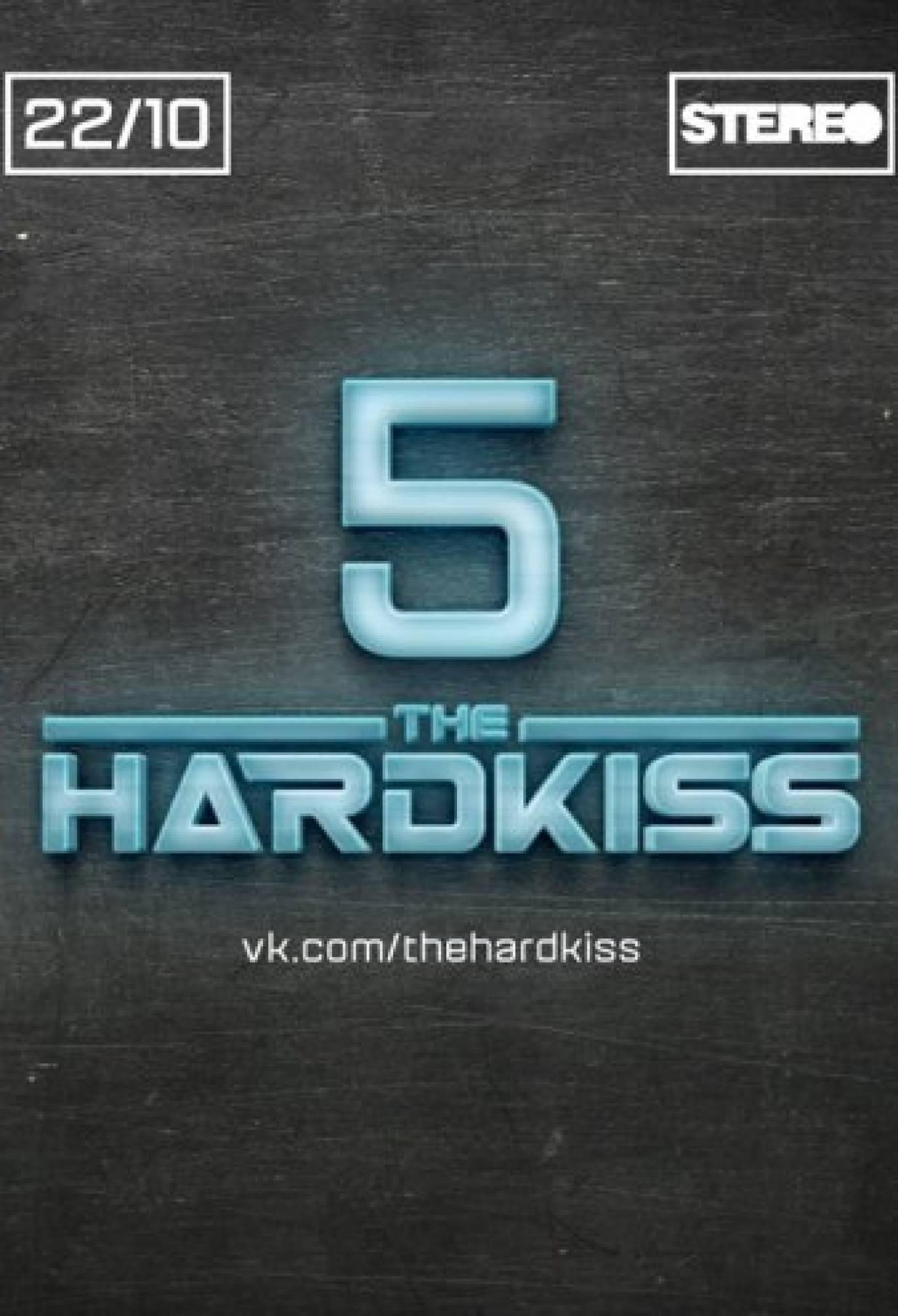 П'ятиріччя гурту The Hardkiss в Stereo Plaza