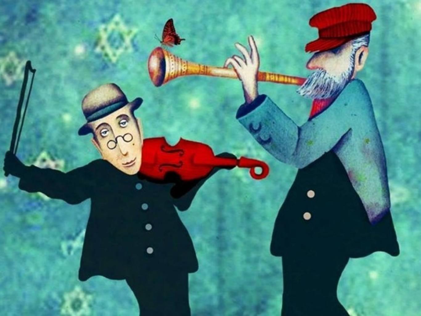Концерт єврейської пісні