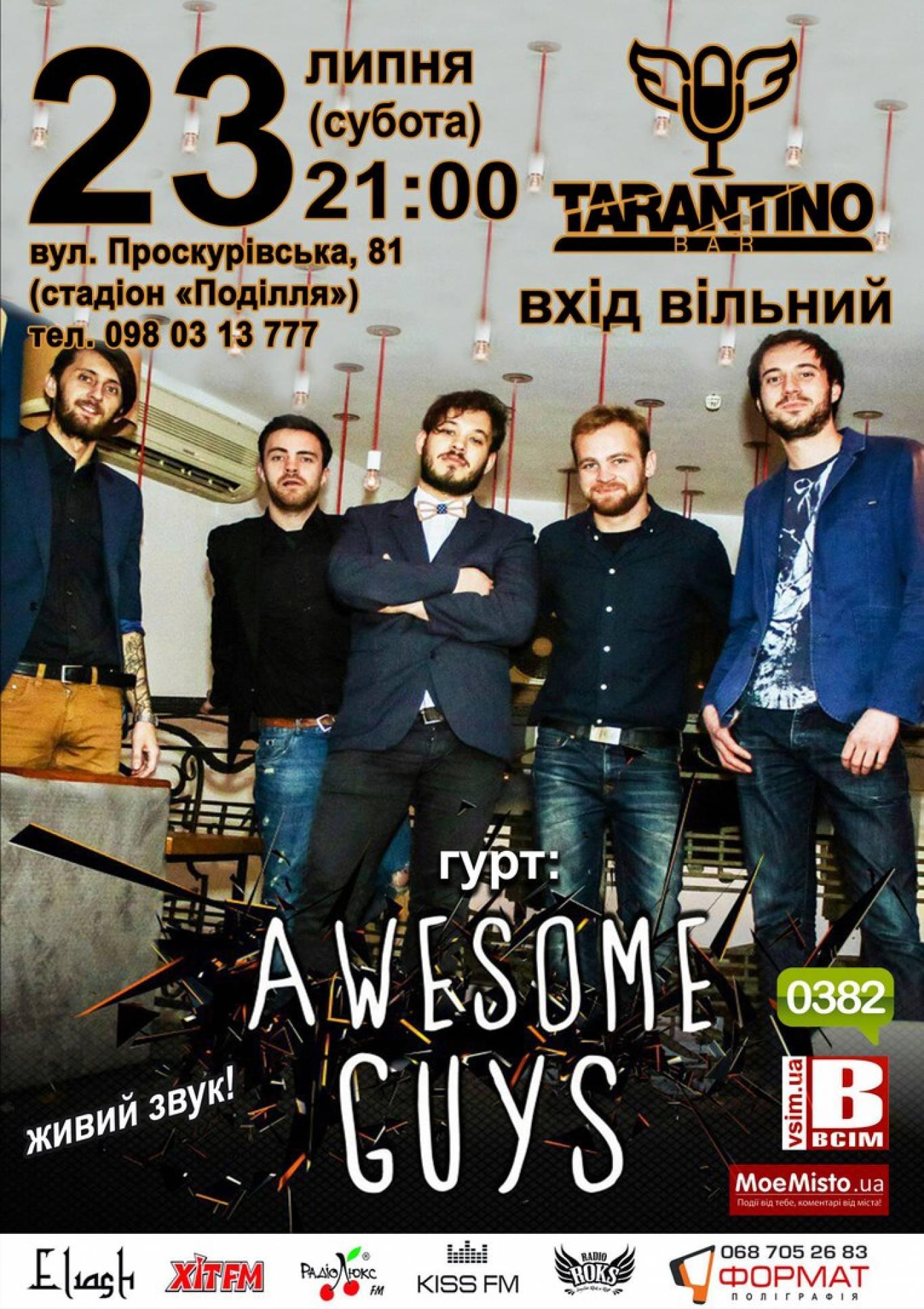 """Виступ кавер гурту """"Awesome Guys"""""""
