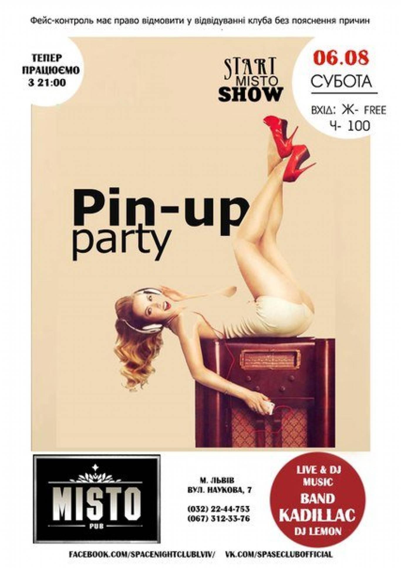 Вечірка Pin-up party