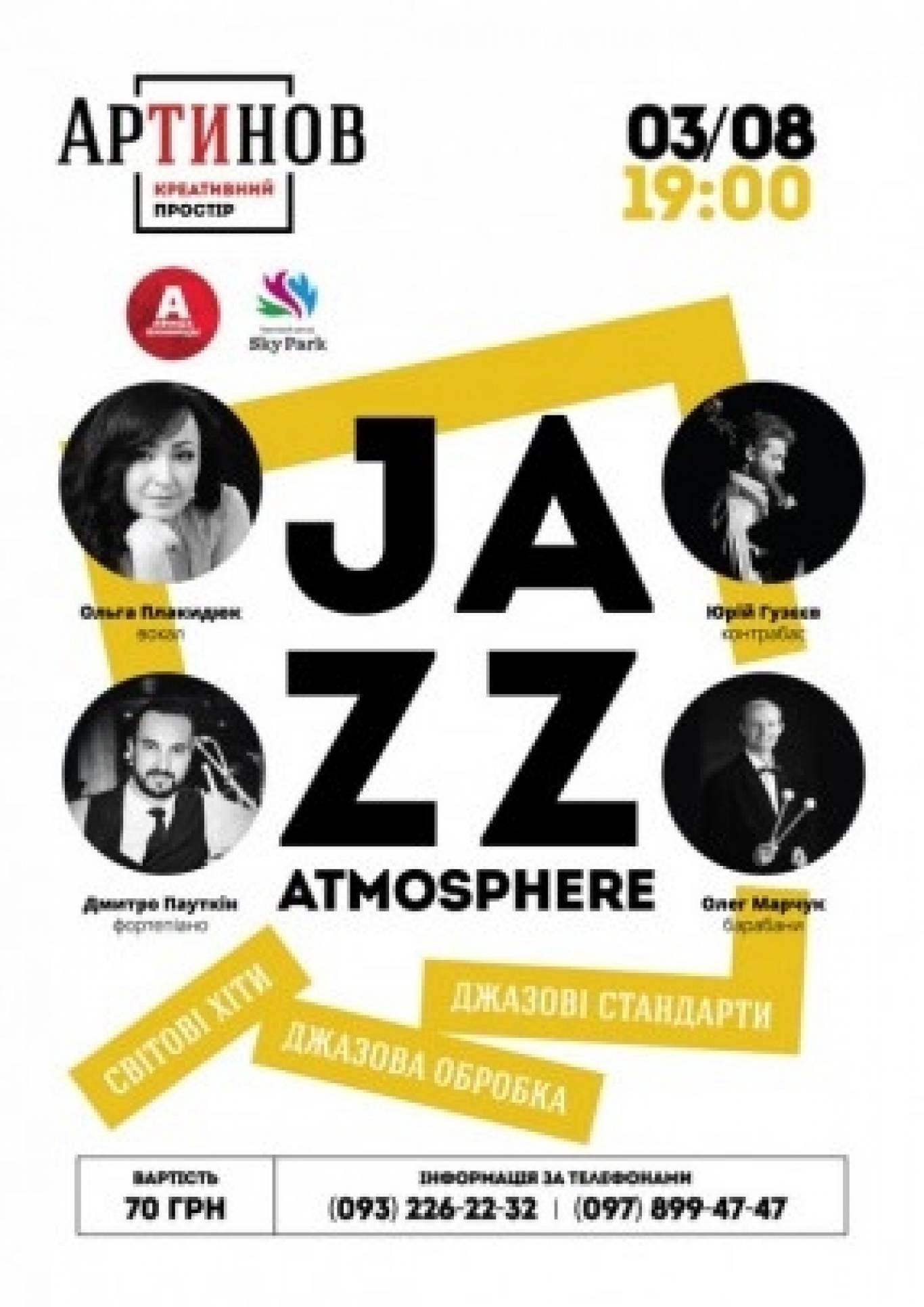 "Гурт ""Jazz atmosphere"" у Артинові"