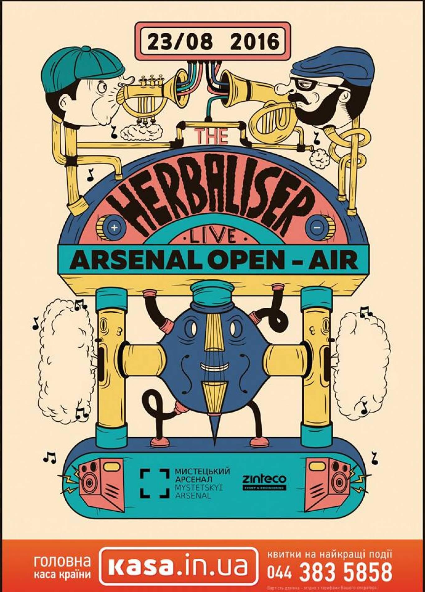 Концерт джазово-фанкового гурту The Herbaliser (Ninja Tune)