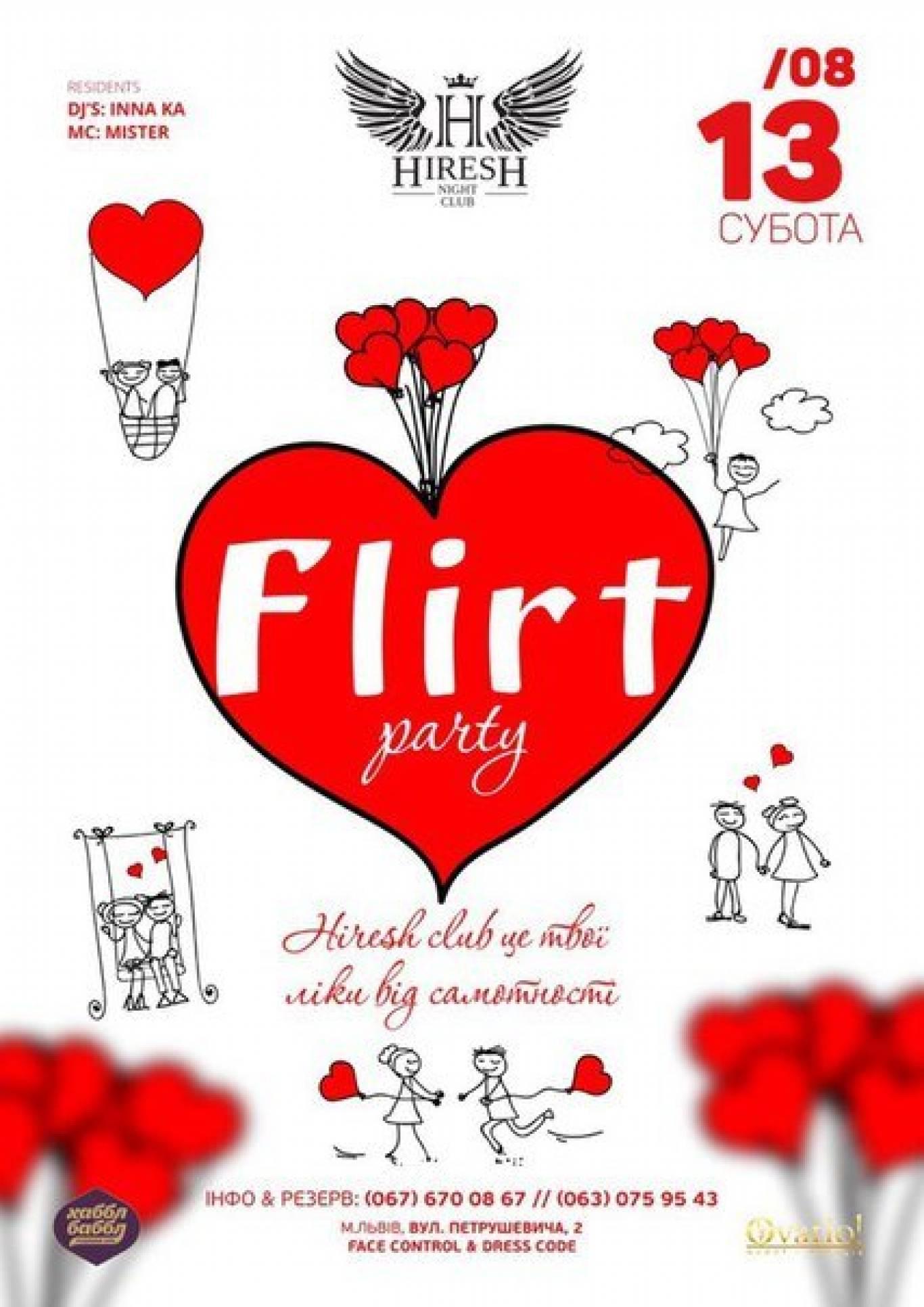 Вечірка Flirt party