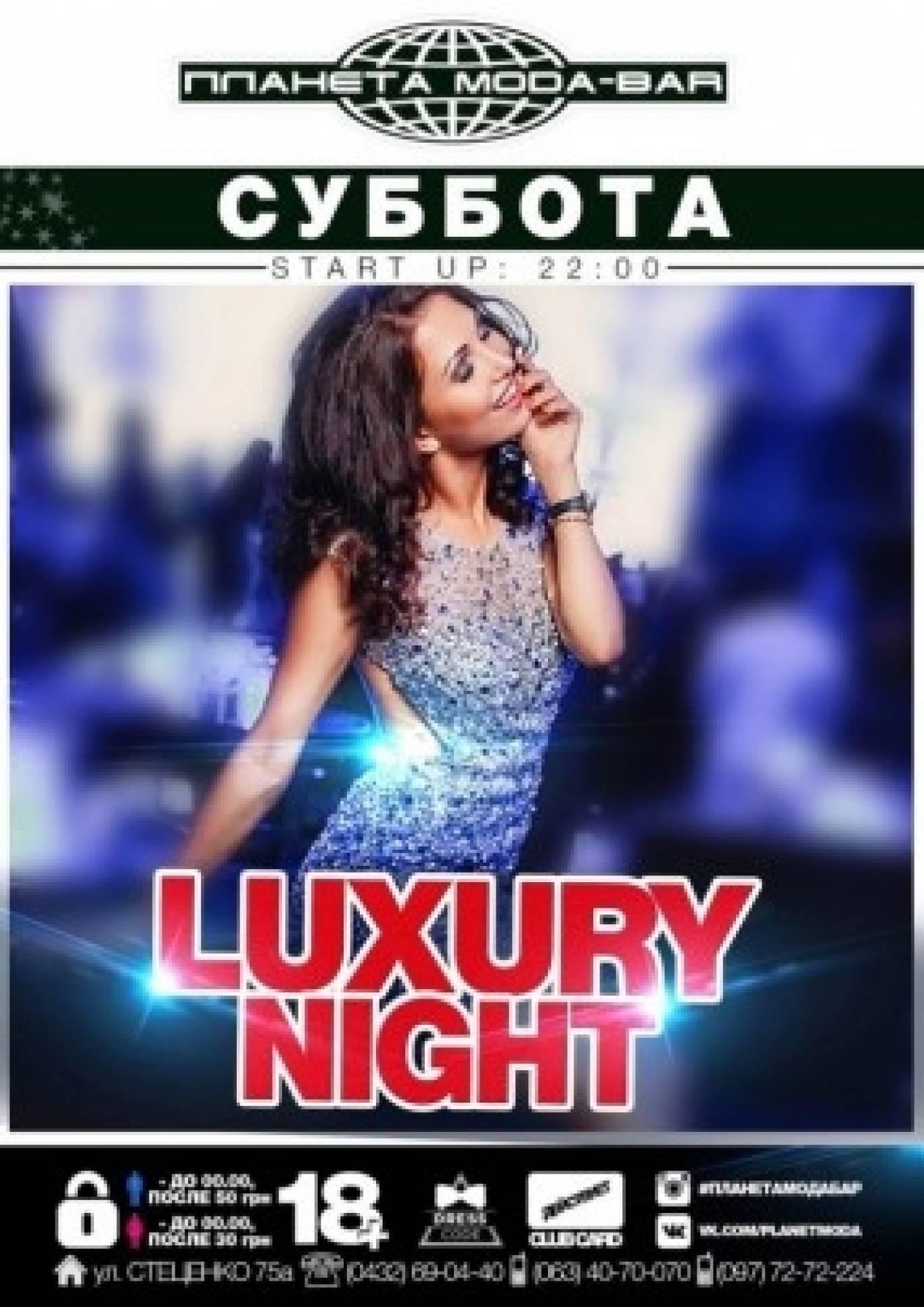 """Вечірка """"Luxory Night"""""""
